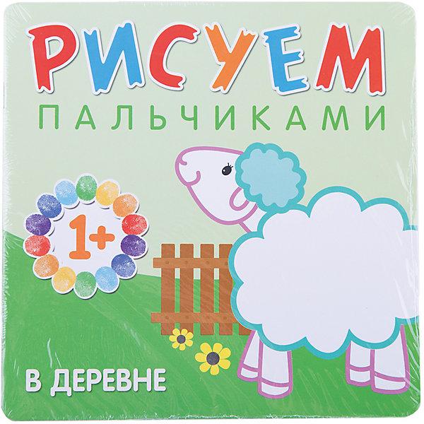 Рисуем пальчиками В деревнеРаскраски для детей<br>Характеристики рисуем пальчиками В дороге:<br><br>• возраст: от 12 месяцев<br>• пол: для мальчиков и девочек<br>• материал: бумага, бумага глянцевая, картон.<br>• размер книги: 21 x 21 x 0.3 см.<br>• количество страниц: 14.<br>• тип обложки: мягкий.<br>• иллюстрации: цветные.<br>• авторы: В. Мороз, Л. Бурмистрова.<br>• бренд: Мозаика-Синтез<br>• страна обладатель бренда: Россия.<br><br>Пальчиковое рисование развивает мелкую моторику, координацию движений, речь, фантазию, интеллект, творческие способности. Рисуя, малыш знакомится с цветами и учится различать их. <br><br>Если ваш малыш рисует пальчиками впервые, возьмите его руку в свою, обмакните пальчик ребенка в краску и покажите, как нужно ставить на картинке пятнышки-отпечатки, заполняя ими контур изображения. Очень скоро малыш научится самостоятельно рисовать пальчиками. <br><br>Готовую картинку можно вырезать и поместить в рамку на память о первых творческих успехах вашего ребенка.<br><br>Рисуем пальчиками В деревне серии Это может Ваш малыш от торговой компании Мозаика-Синтез можно купить в нашем интернет-магазине.<br>Ширина мм: 2; Глубина мм: 210; Высота мм: 210; Вес г: 54; Возраст от месяцев: 12; Возраст до месяцев: 36; Пол: Унисекс; Возраст: Детский; SKU: 5362838;