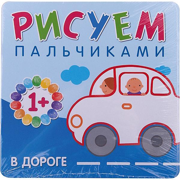 Рисуем пальчиками В дорогеРаскраски для детей<br>Характеристики рисуем пальчиками В дороге:<br><br>• возраст: от 12 месяцев<br>• пол: для мальчиков и девочек<br>• материал: бумага, бумага глянцевая, картон.<br>• размер книги: 21x21x0.3 см.<br>• количество страниц: 14.<br>• тип обложки: мягкий.<br>• иллюстрации: цветные.<br>• бренд: Мозаика-Синтез<br>• страна обладатель бренда: Россия.<br><br>Развивающая книжка-раскраска В дороге расскажет малышу о том, каким бывает транспорт, куда можно на нем добраться и еще много интересного. Малышу очень понравится рисовать пальчиками. Он с удовольствием будет слушать веселые четверостишия, которые рассказывают ему новую историю на каждой странице. С помощью этой книжки ребенок получит много новой информации и научится различать цвета.<br><br>Рисуем пальчиками В дороге  серии Это может Ваш малыш от торговой компании Мозаика-Синтез можно купить в нашем интернет-магазине.<br><br>Ширина мм: 1<br>Глубина мм: 210<br>Высота мм: 210<br>Вес г: 54<br>Возраст от месяцев: 12<br>Возраст до месяцев: 24<br>Пол: Унисекс<br>Возраст: Детский<br>SKU: 5362839
