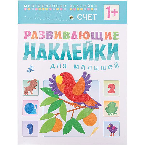 Счет, Развивающие наклейки для малышейПособия для обучения счёту<br>Характеристики книги Счет:<br><br>• возраст: от 12 месяцев<br>• пол: для мальчиков и девочек<br>• материал: бумага<br>• количество страниц: 8<br>• размер 19.5x25.5 см.<br>• редактор: Валерия Вилюнова<br>• иллюстратор: Татьяна Савушкина<br>• тип обложки: мягкая.<br>• иллюстрации: цветные.<br>• бренд: Мозаика-Синтез<br>• страна обладатель бренда: Россия.<br>• страна изготовитель: Россия<br><br>Эта книжка с наклейками предназначена для самых маленьких читателей. Уже в 1 год ребенок способен выполнять задания, приклеивая наклейки в нужное место. Это занятие не только приносит малышу удовольствие и радость, но и способствует развитию речи, интеллекта, мелкой моторики, координации движений, умения находить и принимать решения; расширяет представления об окружающем мире. <br><br>Книга поможет малышу в игровой форме освоить счет до 5. Наклеивая на страницы красных божьих коровок, желтых пчел, зеленых лягушек и синих стрекоз, ребенок считает их и запоминает цифры в пределах 5, а заодно знакомится с основными цветами. Наклейки в книге многоразовые, так что ребенок может смело экспериментировать, не боясь ошибиться.<br><br>Книгу Счет издательства Мозаика-Синтез можно купить в нашем интернет-магазине.<br><br>Ширина мм: 2<br>Глубина мм: 195<br>Высота мм: 255<br>Вес г: 64<br>Возраст от месяцев: 12<br>Возраст до месяцев: 36<br>Пол: Унисекс<br>Возраст: Детский<br>SKU: 5362860
