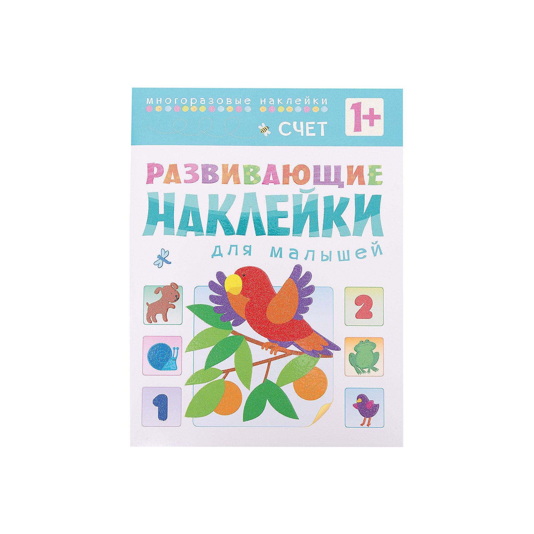 Счет, Развивающие наклейки для малышейОбучение счету<br>Характеристики книги Счет:<br><br>• возраст: от 12 месяцев<br>• пол: для мальчиков и девочек<br>• материал: бумага<br>• количество страниц: 8<br>• размер 19.5x25.5 см.<br>• редактор: Валерия Вилюнова<br>• иллюстратор: Татьяна Савушкина<br>• тип обложки: мягкая.<br>• иллюстрации: цветные.<br>• бренд: Мозаика-Синтез<br>• страна обладатель бренда: Россия.<br>• страна изготовитель: Россия<br><br>Эта книжка с наклейками предназначена для самых маленьких читателей. Уже в 1 год ребенок способен выполнять задания, приклеивая наклейки в нужное место. Это занятие не только приносит малышу удовольствие и радость, но и способствует развитию речи, интеллекта, мелкой моторики, координации движений, умения находить и принимать решения; расширяет представления об окружающем мире. <br><br>Книга поможет малышу в игровой форме освоить счет до 5. Наклеивая на страницы красных божьих коровок, желтых пчел, зеленых лягушек и синих стрекоз, ребенок считает их и запоминает цифры в пределах 5, а заодно знакомится с основными цветами. Наклейки в книге многоразовые, так что ребенок может смело экспериментировать, не боясь ошибиться.<br><br>Книгу Счет издательства Мозаика-Синтез можно купить в нашем интернет-магазине.<br><br>Ширина мм: 2<br>Глубина мм: 195<br>Высота мм: 255<br>Вес г: 64<br>Возраст от месяцев: 12<br>Возраст до месяцев: 36<br>Пол: Унисекс<br>Возраст: Детский<br>SKU: 5362860