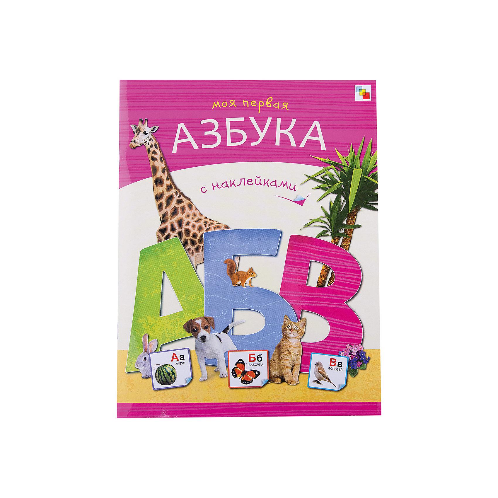Моя первая азбука с наклейкамиХарактеристики книги Моя первая азбука с наклейками:<br><br>• возраст: от 4 лет<br>• пол: для мальчиков и девочек<br>• материал: бумага<br>• количество страниц: 38.<br>• размер книжки: 21.6х28х0.3. см.<br>• тип обложки: мягкая.<br>• иллюстрации: цветные.<br>• редактор: Елена Краснушкина<br>• страна обладатель бренда: Россия.<br><br>Замечательная книга Моя первая Азбука с наклейками познакомит Вашего ребенка с буквами русского алфавита. На каждую букву отведена отдельная страница с красочными фотографиями и подписями к ним. При этом одной картинки не хватает, ребенку предстоит найти ее среди наклеек и приклеить на нужное место. Слова подобраны специально для детей, которые только учатся читать и сопоставлять звуки и буквы. Яркие фотографии помогут быстро запомнить буквы, а пунктирные контуры - освоить их написание.<br><br>Книгу Моя первая азбука с наклейками можно купить в нашем интернет-магазине.<br><br>Ширина мм: 3<br>Глубина мм: 215<br>Высота мм: 280<br>Вес г: 175<br>Возраст от месяцев: 48<br>Возраст до месяцев: 84<br>Пол: Унисекс<br>Возраст: Детский<br>SKU: 5362869