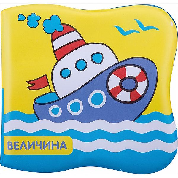 Книжка для ванной Кораблик, КупашкиИгрушки для ванной<br>Характеристики книжки для ванной Кораблик: <br><br>• возраст: до 3 лет<br>• пол: для мальчиков и девочек<br>• материал: мягкий моющийся материал.<br>• количество страниц: 6.<br>• размер игрушки: 12.5 х 12.7 х 2 см.<br>• упаковка: пакет с хедером.<br>• иллюстрации: цветные.<br>• тип обложки: мягкий.<br>• бренд: Мозаика-Синтез<br>• страна обладатель бренда: Россия.<br><br>Эта замечательная книжка от торговой марки Мозаика Синтез создана специально для малышей. Не все дети любят купаться, а с этой игрушкой, которая издает забавный писк, купание превратится в увлекательную игру. Родители могут прочитать ребенку стихотворения, напечатанные на страницах, благодаря которым он познакомится с понятием Величина.<br><br>Книжку для ванной Кораблик торговой марки Мозаика Синтез можно купить в нашем интернет-магазине.<br>Ширина мм: 20; Глубина мм: 127; Высота мм: 125; Вес г: 37; Возраст от месяцев: 0; Возраст до месяцев: 36; Пол: Унисекс; Возраст: Детский; SKU: 5362910;