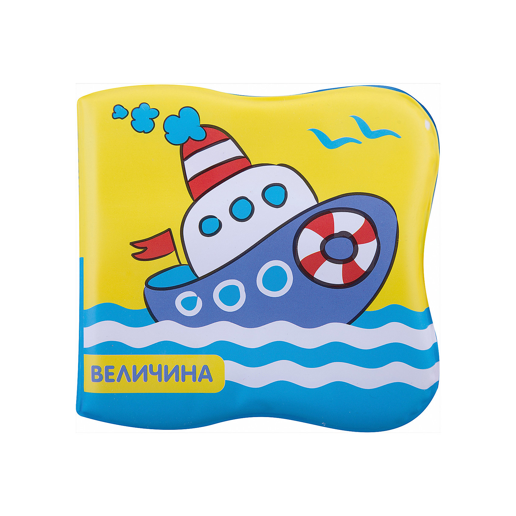 Книжка для ванной Кораблик, КупашкиИгрушки для ванной<br>Характеристики книжки для ванной Кораблик: <br><br>• возраст: до 3 лет<br>• пол: для мальчиков и девочек<br>• материал: мягкий моющийся материал.<br>• количество страниц: 6.<br>• размер игрушки: 12.5 х 12.7 х 2 см.<br>• упаковка: пакет с хедером.<br>• иллюстрации: цветные.<br>• тип обложки: мягкий.<br>• бренд: Мозаика-Синтез<br>• страна обладатель бренда: Россия.<br><br>Эта замечательная книжка от торговой марки Мозаика Синтез создана специально для малышей. Не все дети любят купаться, а с этой игрушкой, которая издает забавный писк, купание превратится в увлекательную игру. Родители могут прочитать ребенку стихотворения, напечатанные на страницах, благодаря которым он познакомится с понятием Величина.<br><br>Книжку для ванной Кораблик торговой марки Мозаика Синтез можно купить в нашем интернет-магазине.<br><br>Ширина мм: 20<br>Глубина мм: 127<br>Высота мм: 125<br>Вес г: 37<br>Возраст от месяцев: 0<br>Возраст до месяцев: 36<br>Пол: Унисекс<br>Возраст: Детский<br>SKU: 5362910