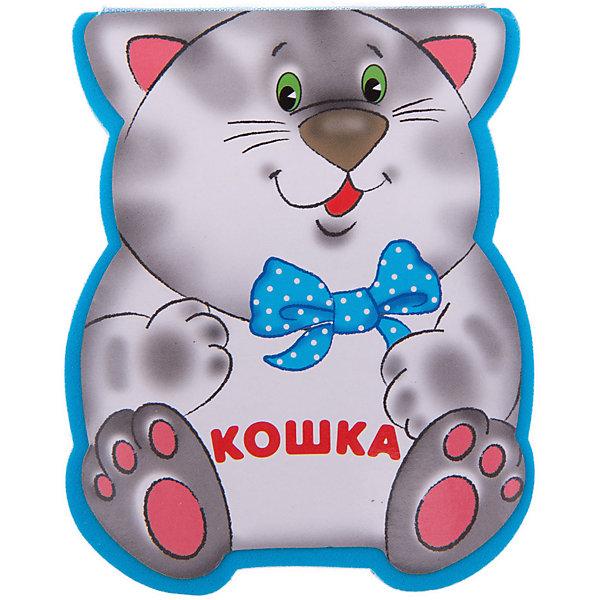Забавные зверушки Кошка (EVA)Первые книги малыша<br>Забавные зверушки Кошка (EVA)<br><br>Характеристики:<br><br>• красочные иллюстрации<br>• книга выполнена в форме кошки<br>• ISBN: 978-5-4315-0205-7<br>• издательство: Мозаика-Синтез<br>• автор: Мороз В., Бурмистрова Л.<br>• размер: 11х9х3см<br>• вес: 43 грамма<br><br>Книжка Кошка из серии Забавные зверушки - прекрасный подарок для малышей. Интересные стихи, сопровождающиеся цветными картинками, расскажут крохе о приключениях кошечки Мурки. Страницы из пены Eva обладают плотностью и в то же время мягкостью. Чтение поможет развить моторику рук, воображение и речевые навыки.<br><br>Забавные зверушки Кошка (EVA) можно купить в нашем интернет-магазине.<br><br>Ширина мм: 30<br>Глубина мм: 90<br>Высота мм: 110<br>Вес г: 43<br>Возраст от месяцев: 12<br>Возраст до месяцев: 48<br>Пол: Унисекс<br>Возраст: Детский<br>SKU: 5362912