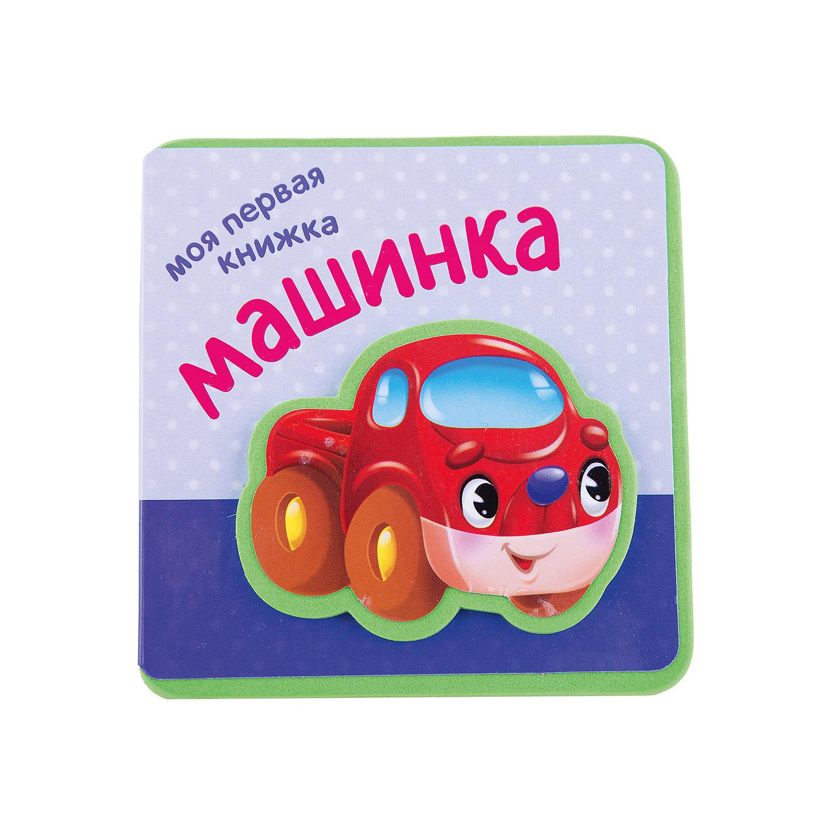 Моя первая книжка МашинкаХарактеристики книжки Машинка:<br><br>• возраст от: 6 мясяцев<br>• пол: для мальчиков<br>• упаковка: картонная коробка<br>• страницы: плотный картон, ЭВА.<br>• количество страниц: 8.<br>• размер книги: 10.5 x 10.5 см.<br>• иллюстрации: цветные.<br>• тип обложки: твердый.<br>• автор: Вилюнова В. А., Магай Н. А.<br>• бренд: Мозаика-Синтез<br>• страна происхождения: Россия.<br><br>Книжка-плюшка Машинка обладает такими нежным и мягкими страничками, что ее просто не хочется выпускать из рук! Ее невозможно будет случайно порвать, а яркие, крупные и красивые картинки легко увлекут малыша, и он просто не сможет от нее оторваться. Книги всегда приятно держать в руках, но такие - особенно!<br><br>Книжку Машинка от торговой марки Мозаика-Синтез можно купить в нашем интернет-магазине.<br><br>Ширина мм: 25<br>Глубина мм: 105<br>Высота мм: 105<br>Вес г: 55<br>Возраст от месяцев: 0<br>Возраст до месяцев: 36<br>Пол: Мужской<br>Возраст: Детский<br>SKU: 5362924