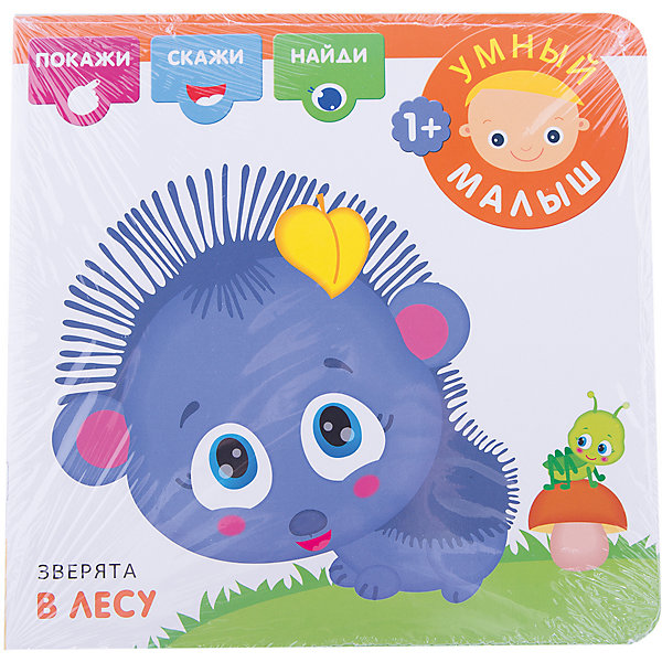 Зверята в лесу, Умный малышПервые книги малыша<br>Характеристики книги Зверята в лесу, серии Умный малыш:<br><br>• возраст: от 1 до 36 месяцев<br>• пол: для мальчиков и девочек<br>• материал: картон, бумага.<br>• количество страниц: 8.<br>• размер книги: 22.5x22.5 см.<br>• тип обложки: мягкая.<br>• иллюстрации: цветные.<br>• автор: М. Романова.<br>• бренд: Мозаика-Синтез<br>• страна обладатель бренда: Россия.<br><br>Книжка Умный малыш: Зверята в лесу от издательства Мозаика-Синтез предназначена для самых маленьких и является развивающей. При помощи такой симпатичной книжки с изображенными лесными зверьками можно давать своему малышу первые уроки по развитию. При помощи ярких картинок ребенок будет получать задания в игровой форме. Это окажет положительное влияние на формирование речи у малыша и его памяти.<br><br>Книгу Зверята в лесу серии Умный малыш издательство Мозаика-Синтез можно купить в нашем интернет-магазине.<br>Ширина мм: 3; Глубина мм: 225; Высота мм: 225; Вес г: 75; Возраст от месяцев: 12; Возраст до месяцев: 36; Пол: Унисекс; Возраст: Детский; SKU: 5362934;