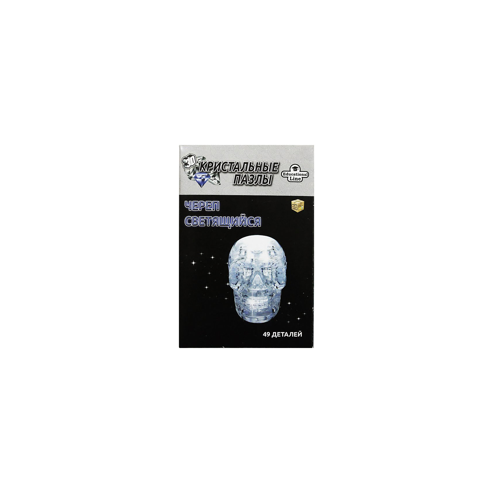 Кристаллический пазл 3D Череп  L3D пазлы<br>Характеристики товара:<br><br>• возраст: от 8 лет;<br>• материал: пластик;<br>• в комплекте: 49 элементов, инструкция;<br>• размер упаковки: 18х14х4 см;<br>• вес упаковки: 128 гр.;<br>• страна производитель: Китай.<br><br>Кристаллический пазл 3D «Череп» Educational Line позволит собрать объемную фигурку из пластиковых прозрачных деталей пазла. Все детали прочно соединяются между собой и крепко держатся. В процессе сборки пазла развиваются мелкая моторика рук, усидчивость, внимательность, логическое мышление. <br><br>Кристаллический пазл 3D «Череп» Educational Line можно приобрести в нашем интернет-магазине.<br><br>Ширина мм: 13<br>Глубина мм: 18<br>Высота мм: 4<br>Вес г: 129<br>Возраст от месяцев: 96<br>Возраст до месяцев: 2147483647<br>Пол: Унисекс<br>Возраст: Детский<br>Количество деталей: 49<br>SKU: 5362960