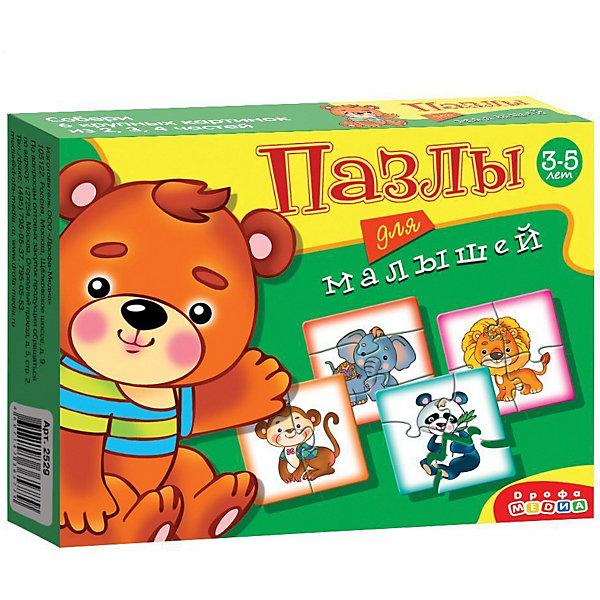 Пазлы для малышей Мишка, Дрофа-МедиаПазлы для малышей<br>Характеристики пазлов для малышей Мишка:<br><br>- возраст: от 3 лет<br>- пол: для мальчиков и девочек<br>- комплект: элементы пазлов.<br>- материал: картон.<br>- размер упаковки: 17 * 3 * 13 см.<br>- вес: 90 г.<br>- упаковка: картонная коробка.<br>- бренд: Дрофа-Медиа<br>- страна обладатель бренда: Россия.<br><br>Детские пазлы «Мишка» созданы специально для маленьких. Вашему ребенку не придется долго думать, прежде чем собрать картинки с забавными зверятами, ведь они будут состоять максимум из четырех элементов. Вашим детям предлагается собрать изображения обезьянки, слоненка, львенка и панды. Пазлы изготовлены из высокопрочного картона — толстого и долговечного.<br><br>Пазлы для малышей Мишка издательства Дрофа-Медиа  можно купить в нашем интернет-магазине.<br><br>Ширина мм: 170<br>Глубина мм: 30<br>Высота мм: 130<br>Вес г: 110<br>Возраст от месяцев: 36<br>Возраст до месяцев: 2147483647<br>Пол: Унисекс<br>Возраст: Детский<br>Количество деталей: 4<br>SKU: 5367080