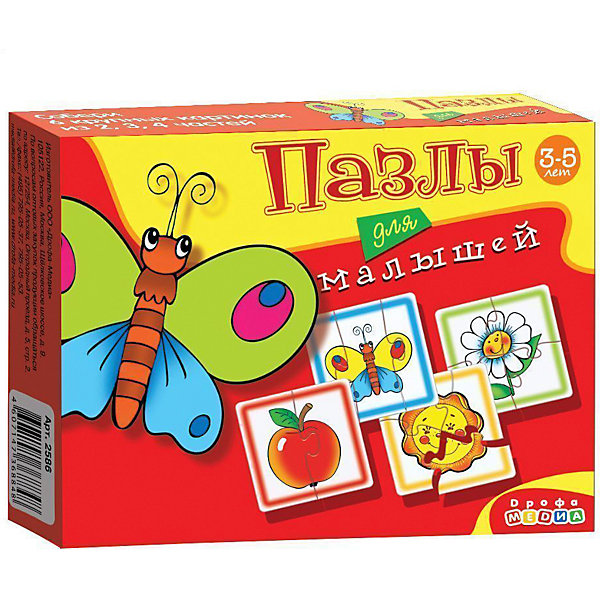 Пазлы для малышей Бабочка, Дрофа-МедиаПазлы для малышей<br>Характеристики пазлов для малышей Бабочка:<br><br>- возраст: от 3 лет<br>- пол: для мальчиков и девочек<br>- количество деталей: 18 шт.<br>- комплект: 6 пазлов.<br>- материал: картон, бумага.<br>- размер упаковки: 17 * 13 * 3 см.<br>- упаковка: картонная коробка.<br>- бренд: Дрофа-Медиа<br>- страна обладатель бренда: Россия.<br><br>Пазл для малышей - это первая головоломка, которая будет способствовать развитию внимания ребенка, его наблюдательности и сосредоточенности. В набор входят 6 пазлов с яркими рисунками, которые состоят из 2, 3, 4 деталей.<br>Научив малыша складывать картинки из 4 частей, можно будет перейти к более трудным пазлам.<br><br>Пазлы для малышей Бабочка издательства Дрофа-Медиа   можно купить в нашем интернет-магазине.<br><br>Ширина мм: 170<br>Глубина мм: 30<br>Высота мм: 130<br>Вес г: 110<br>Возраст от месяцев: 36<br>Возраст до месяцев: 2147483647<br>Пол: Унисекс<br>Возраст: Детский<br>Количество деталей: 4<br>SKU: 5367082