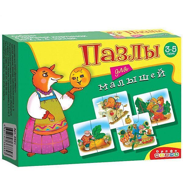 Пазлы для малышей Репка, Дрофа-МедиаПазлы для малышей<br>Характеристики пазлов для малышей Репка:<br><br>- возраст: от 3 лет<br>- пол: для мальчиков и девочек<br>- количество деталей: 21 шт.<br>- комплект: 8 пазлов.<br>- материал: картон.<br>- размер упаковки: 15.5 * 18 * 8.5 см.<br>- упаковка: картонная коробка.<br>- размер собранного изображения: 12 * 15 см.<br>- бренд: Дрофа-Медиа<br>- страна обладатель бренда: Россия.<br><br>Набор пазлов для самых маленьких Репка создан по мотивам замечательной русской народной сказки. Из 21 элемента малыш сможет собрать 8 сказочных героев. Некоторые изображения состоят из 3 элементов, другие – из 2. Все картинки очень красочные и яркие. После того, как все элементы пазла будут собраны в соответствующие картинки, можно предложить малышу самому рассказать сказку, используя изображение с определенным героем.<br><br>Пазлы для малышей Репка Дрофа-Медиа издательства Дрофа-Медиа можно купить в нашем интернет-магазине.<br><br>Ширина мм: 170<br>Глубина мм: 30<br>Высота мм: 130<br>Вес г: 110<br>Возраст от месяцев: 36<br>Возраст до месяцев: 2147483647<br>Пол: Унисекс<br>Возраст: Детский<br>Количество деталей: 4<br>SKU: 5367083