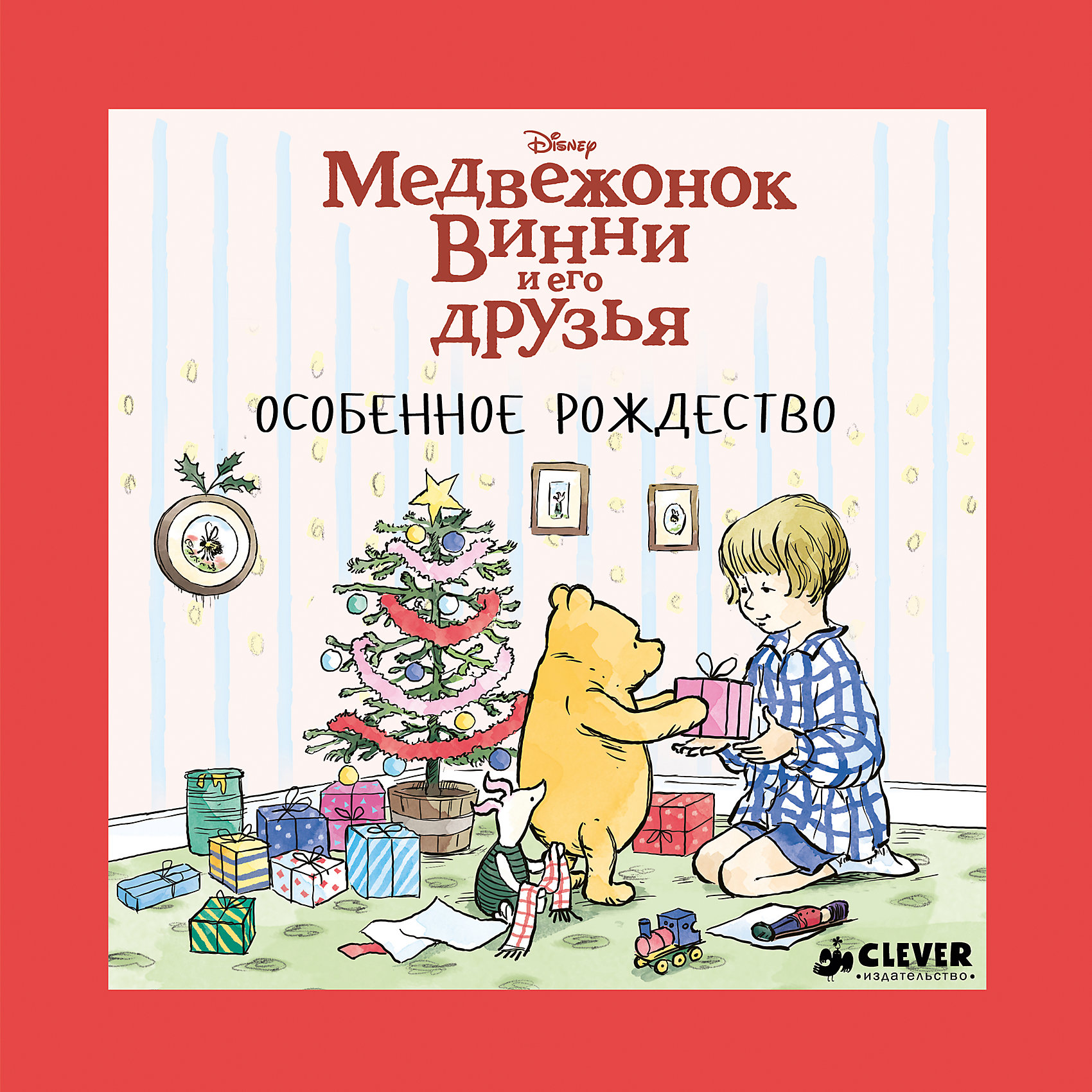 Особенное Рождество, Медвежонок Винни и его друзьяХарактеристики книги Особенное Рождество, Медвежонок Винни и его друзья: <br><br>• возраст: от 4 лет<br>• герой: Винни – Пух<br>• пол: для мальчиков и девочек<br>• материал: бумага, картон.<br>• количество страниц: 32.<br>• размер книги: 21.5х21.5х8 см.<br>• тип обложки: твердый.<br>• иллюстрации: цветные.<br>• бренд: издательство clever<br>• страна обладатель бренда: Россия.<br><br>Интересная детская книжка Особенное Рождество от издательства Clever - это продолжение захватывающей истории о медвежонке Винни и его друзьях. На этот раз медвежонок вместе с друзьями затевает празднование самого любимого праздника, однако без хлопот и трудностей не обойтись.<br>Сказочная и предновогодняя история подарит не только веселое настроение, но и настоящий дух рождества. Книжка состоит из 32 страниц в твердом переплете. Подобная литература может стать замечательным подарком к Новому году.<br><br>Книгу Особенное Рождество издательства Clever можно купить в нашем интернет-магазине.<br><br>Ширина мм: 215<br>Глубина мм: 215<br>Высота мм: 8<br>Вес г: 302<br>Возраст от месяцев: 48<br>Возраст до месяцев: 72<br>Пол: Унисекс<br>Возраст: Детский<br>SKU: 5377753