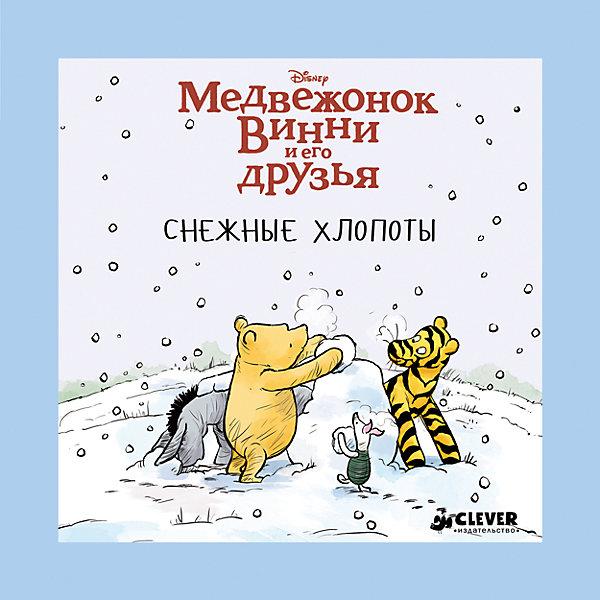 Снежные хлопоты, Медвежонок Винни и его друзьяПервые книги малыша<br>Характеристики книги Снежные хлопоты, Медвежонок Винни и его друзья:<br><br>• возраст: от 4 лет<br>• герой: Винни – Пух<br>• пол: для мальчиков и девочек<br>• материал: картон, бумага.<br>• количество страниц: 16.<br>• размер книги: 21.5х21.5х0.8 см.<br>• тип обложки: твердый.<br>• иллюстрации: цветные.<br>• бренд: издательство clever<br>• страна обладатель бренда: Россия.<br><br>Детская книжка Снежные хлопоты из серии Медвежонок Винни и его друзья от издательства Clever - это рассказ о зимних приключениях милого и доброго мишки по имени Винни Пух в компании его лучших друзей. Книга иллюстрированна красивыми цветными картинками, изображающими всех персонажей и сцены из повести.<br><br>Книгу Снежные хлопоты, Медвежонок Винни и его друзья можно купить в нашем интернет-магазине.<br>Ширина мм: 215; Глубина мм: 215; Высота мм: 8; Вес г: 302; Возраст от месяцев: 48; Возраст до месяцев: 72; Пол: Унисекс; Возраст: Детский; SKU: 5377754;