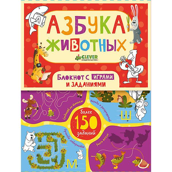 Блокнот с играми и заданиями Азбука животных, Ю. ШигароваВесенняя коллекция 2017<br>Блокнот с играми и заданиями Азбука животных, Ю. Шигарова<br><br>Характеристики:<br><br>• ISBN: 978-5-906899-73-6<br>• Кол-во страниц: 64<br>• Возраст: 3-5 лет<br>• Формат: а4<br>• Размер книги: 189x145x6 мм<br>• Бумага: офсет<br>• Вес: 136 г<br>• Обложка: мягкая<br><br>Эта замечательная книга позволит превратить обучение вашего ребенка алфавиту в увлекательную игру! Интересные задания, прописи, игры и лабиринты – все это можно найти в этом красочном блокноте. Занимаясь по этой книге, ваш ребенок сможет выучить алфавит, расширить словарный запас, развить логическое мышление, а так же память и воображение. Приведенные в книге задания рассчитаны на развитие у детей мелкой моторики, координации движений, умение правильно держать карандаш. <br><br>Блокнот с играми и заданиями Азбука животных, Ю. Шигарова можно купить в нашем интернет-магазине.<br><br>Ширина мм: 186<br>Глубина мм: 144<br>Высота мм: 8<br>Вес г: 136<br>Возраст от месяцев: 48<br>Возраст до месяцев: 72<br>Пол: Унисекс<br>Возраст: Детский<br>SKU: 5377757