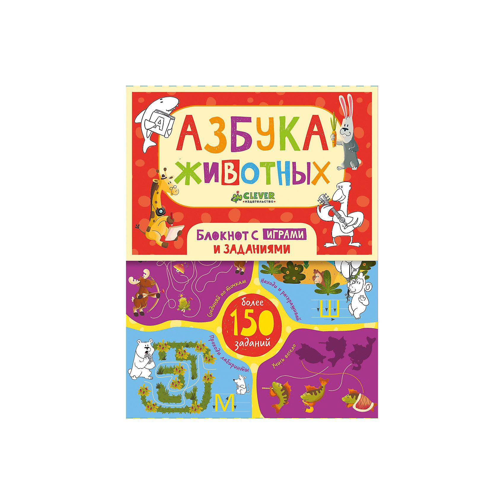 Блокнот с играми и заданиями Азбука животных, Ю. ШигароваПодготовка к школе<br>Блокнот с играми и заданиями Азбука животных, Ю. Шигарова<br><br>Характеристики:<br><br>• ISBN: 978-5-906899-73-6<br>• Кол-во страниц: 64<br>• Возраст: 3-5 лет<br>• Формат: а4<br>• Размер книги: 189x145x6 мм<br>• Бумага: офсет<br>• Вес: 136 г<br>• Обложка: мягкая<br><br>Эта замечательная книга позволит превратить обучение вашего ребенка алфавиту в увлекательную игру! Интересные задания, прописи, игры и лабиринты – все это можно найти в этом красочном блокноте. Занимаясь по этой книге, ваш ребенок сможет выучить алфавит, расширить словарный запас, развить логическое мышление, а так же память и воображение. Приведенные в книге задания рассчитаны на развитие у детей мелкой моторики, координации движений, умение правильно держать карандаш. <br><br>Блокнот с играми и заданиями Азбука животных, Ю. Шигарова можно купить в нашем интернет-магазине.<br><br>Ширина мм: 186<br>Глубина мм: 144<br>Высота мм: 8<br>Вес г: 136<br>Возраст от месяцев: 48<br>Возраст до месяцев: 72<br>Пол: Унисекс<br>Возраст: Детский<br>SKU: 5377757