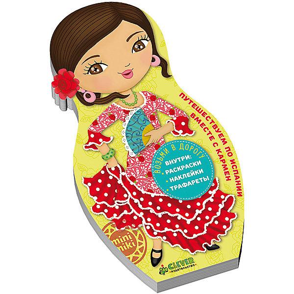Путешествуем по Испании вместе с КарменКниги для девочек<br>Путешествуем по Испании вместе с Кармен<br><br>Характеристики:<br><br>• ISBN: 978-5-906856-31-9<br>• Кол-во страниц: 84<br>• Возраст: от 4-х лет<br>• Формат: а5<br>• Размер книги: 200x109x13 мм<br>• Бумага: офсет<br>• Вес: 140 г<br>• Обложка: картонная<br><br>Эта книга откроет для вашего ребенка целый новый мир. Она понравится каждому юному путешественнику. Пользуясь этой книгой, ваш ребенок сможет узнать интересные факты об Испании и ее жителях, сможет раскрашивать изображения и создавать яркие образы, а так же использовать приведенные в книге трафареты, чтобы создавать собственные модели. В книге есть раскраски, наклейки и трафареты, которые позволят ребенку развить свое воображение и творческое мышление.<br> <br>Путешествуем по Испании вместе с Кармен можно купить в нашем интернет-магазине.<br>Ширина мм: 190; Глубина мм: 110; Высота мм: 8; Вес г: 140; Возраст от месяцев: 84; Возраст до месяцев: 132; Пол: Женский; Возраст: Детский; SKU: 5377761;
