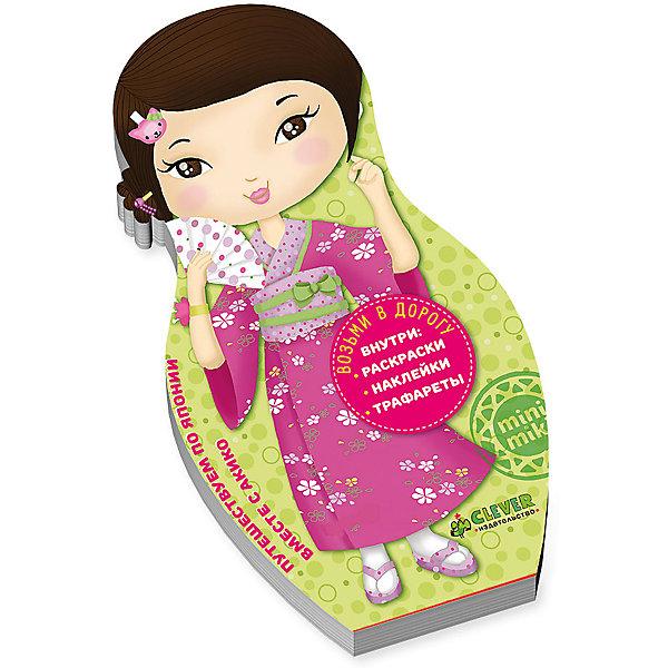 Путешествуем по Японии вместе с АкикоДетские энциклопедии<br>Путешествуем по Японии вместе с Акико<br><br>Характеристики:<br><br>• ISBN: 978-5-906856-30-2<br>• Кол-во страниц: 84<br>• Возраст: от 4-х лет<br>• Формат: а5<br>• Размер книги: 199x110x12 мм<br>• Бумага: офсет<br>• Вес: 140 г<br>• Обложка: картонная<br><br>Эта книга откроет для вашего ребенка целый новый мир. Она понравится каждому юному путешественнику. Пользуясь этой книгой, ваш ребенок сможет узнать интересные факты об Японии и ее жителях, сможет раскрашивать изображения и создавать яркие образы, а так же использовать приведенные в книге трафареты, чтобы создавать собственные модели. В книге есть раскраски, наклейки и трафареты, которые позволят ребенку развить свое воображение и творческое мышление.<br> <br>Путешествуем по Японии вместе с Акико можно купить в нашем интернет-магазине.<br>Ширина мм: 190; Глубина мм: 110; Высота мм: 8; Вес г: 140; Возраст от месяцев: 84; Возраст до месяцев: 132; Пол: Женский; Возраст: Детский; SKU: 5377764;