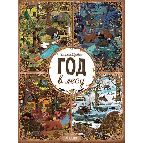 Найди и покажи Год в лесу, Э. ДзюбакТесты и задания<br>Найди и покажи Год в лесу, Э. Дзюбак<br><br>Характеристики:<br><br>• ISBN: 978-5-906882-63-9<br>• Кол-во страниц:28<br>• Возраст: от 1 до 3 лет <br>• Формат: а4<br>• Размер книги: 298x238x8 мм<br>• Бумага: картон<br>• Вес: 907 г<br>• Обложка: твердая<br><br>С помощью этой книги ваш ребенок сможет перенестись в таинственный лес и окунуться в мир дикой природы. На каждой странице можно любоваться красочными картинками, искать предметы и изучать животных. Каждый разворот обозначает месяц. Эта книга прекрасно подходи для детей в возрасте от года и до трех лет. Иллюстрации с крупными элементами, короткие интересные истории и предметы для поиска – это то, что позволяет не только развить речь, но и усидчивость и внимательность вашего ребенка.<br><br>Найди и покажи Год в лесу, Э. Дзюбак можно купить в нашем интернет-магазине.<br><br>Ширина мм: 310<br>Глубина мм: 230<br>Высота мм: 10<br>Вес г: 907<br>Возраст от месяцев: 48<br>Возраст до месяцев: 72<br>Пол: Унисекс<br>Возраст: Детский<br>SKU: 5377804