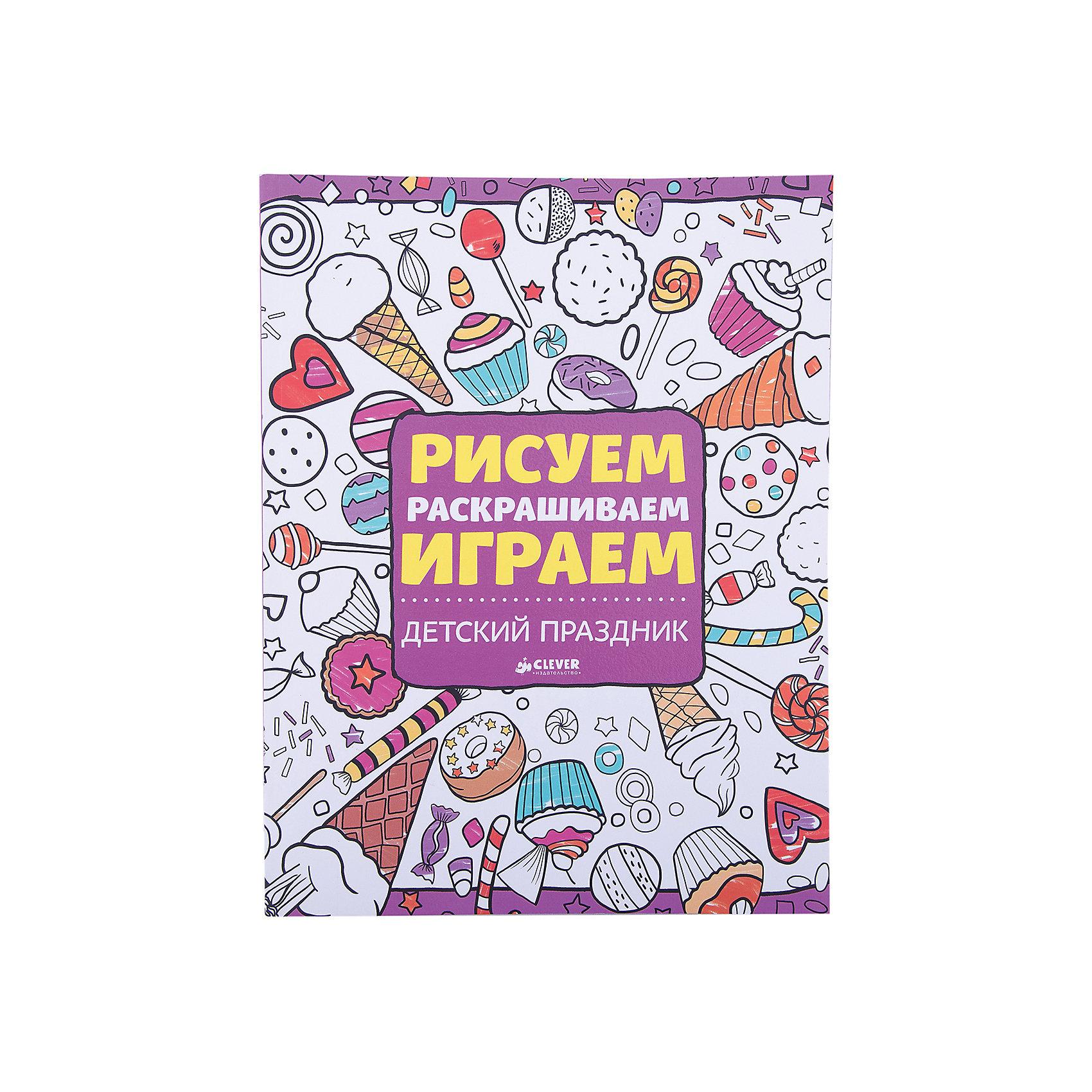 Детский праздник, Рисуем, раскрашиваем, играемКниги для развития творческих навыков<br>Детский праздник, Рисуем, раскрашиваем, играем.<br><br>Характеристики:<br><br>- Издательство: Клевер-Медиа-Групп.<br>- Серия: «Рисуем и играем».<br>- Размеры упаковки: 285х215х10мм.<br>- Цветная печать.<br>- Вес: 320г.<br><br>Если вы любите конфеты, мороженое, зефир и другие сладкие вкусности, вам непременно понравится эта книжка. Мы будем не только смотреть и облизываться, но и выдумывать, раскрашивать, рисовать и играть. Бери фломастеры, карандаши и цветные мелки и дай волю фантазии! Уникальное рисовальное пособие для детей в возрасте от 5 до 9 лет . Такая книга станет не только развлечением, но и познавательной игрой, а также обучающим пособием по рисованию. <br><br>В этой книге можно раскрашивать различные сладости и вкусности, посетить кондитерский магазин и еще много интересных и праздничных мест, а также дорисовать осьминога на целый книжный разворот! Раскрашивайте пирожные и конфеты, проходите лабиринты и рисуйте по точкам. Все эти задания собраны в одну книгу не случайно, в игровой форме дети подготавливают руку к письму, развивают внимание, воображение, память и мелкую моторику. <br><br>Детский праздник, Рисуем, раскрашиваем, играем, можно купить в нашем интернет – магазине.<br><br>Ширина мм: 285<br>Глубина мм: 215<br>Высота мм: 10<br>Вес г: 320<br>Возраст от месяцев: 48<br>Возраст до месяцев: 72<br>Пол: Унисекс<br>Возраст: Детский<br>SKU: 5377834