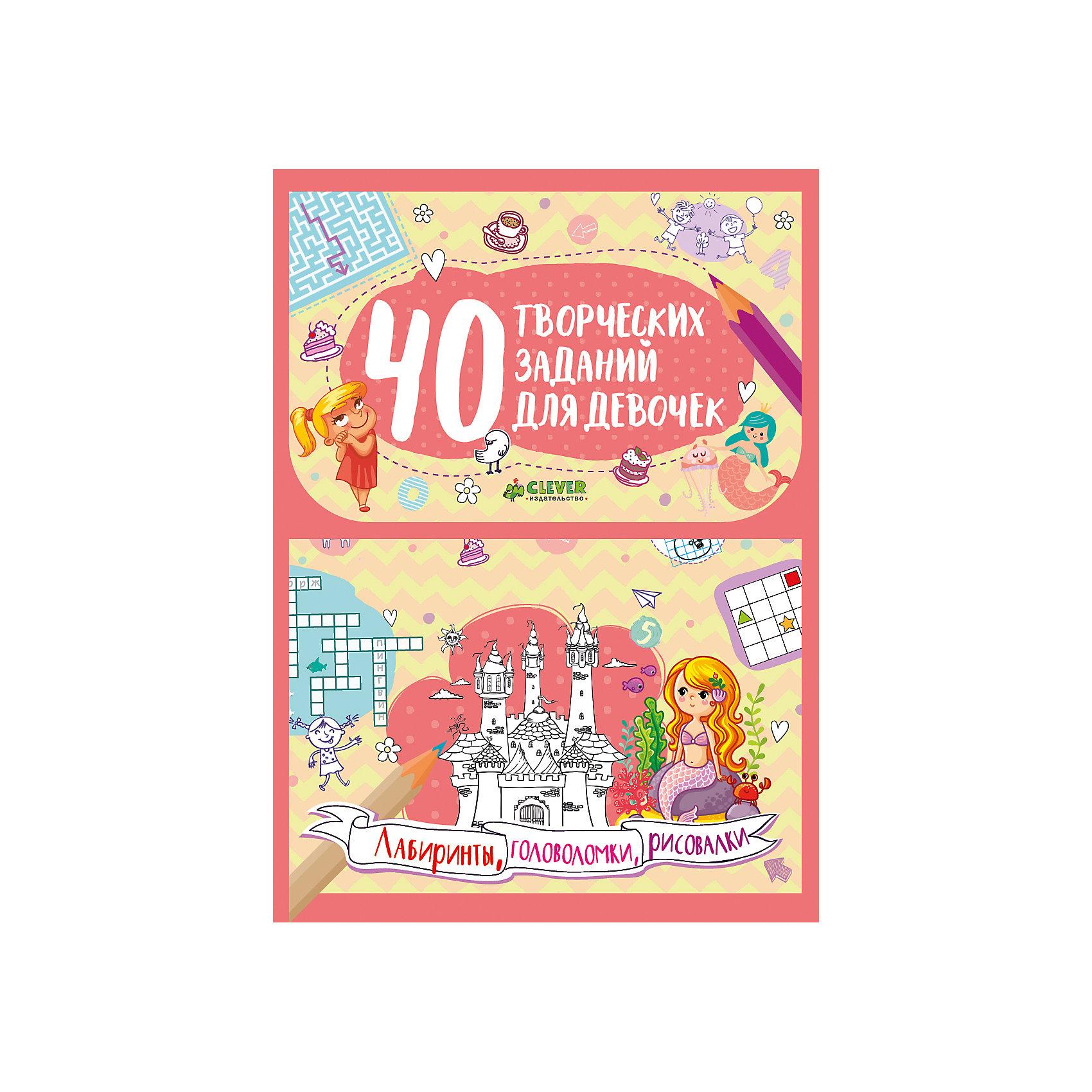 40 творческих заданий для девочек, Лабиринты, головоломки и рисовалкиCLEVER (КЛЕВЕР)<br>Характеристики 40 творческих заданий для девочек:<br><br>• возраст: от 4 лет<br>• пол: для девочек<br>• материал: картон, бумага.<br>• количество страниц: 80.<br>• размер книги: 18.6х14.4 см.<br>• тип обложки: твердый.<br>• иллюстрации: цветные.<br>• бренд: издательство Clever<br>• автор: Попова Е.<br>• страна обладатель бренда: Россия.<br><br>Эта прекрасная книжка для детей от издательство Clever представлена серией 40 творческих заданий для девочек и называется Лабиринты, головоломки, рисовалки. Книжка выполнена из качественного картона и хорошей бумаги, в ней имеется восемьдесят страниц, на каждой из которых можно найти интересную информацию и задействовать логическое мышление.<br><br>40 творческих заданий для девочек, лабиринты, головоломки и рисовалки издательства Clever можно купить в нашем интернет-магазине.<br><br>Ширина мм: 186<br>Глубина мм: 144<br>Высота мм: 5<br>Вес г: 162<br>Возраст от месяцев: 48<br>Возраст до месяцев: 72<br>Пол: Женский<br>Возраст: Детский<br>SKU: 5377841