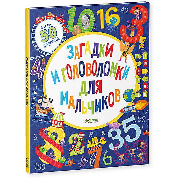 Загадки и головоломки для мальчиков, Уилсон БеккиПотешки, скороговорки, загадки<br>Характеристики 40 творческих заданий для мальчиков:<br><br>• возраст: от 4 лет<br>• пол: для девочек<br>• материал: картон, бумага.<br>• количество страниц: 64<br>• размер книги: 22х29 см.<br>• тип обложки: твердый.<br>• иллюстрации: цветные.<br>• автор: Уилсон Бекки<br>• бренд: издательство Clever<br>• страна обладатель бренда: Россия.<br><br>В этой книжке собрано более 50 увлекательных игр и заданий с числами. Здесь Ваш ребенок найдёт различные судоку, логические задачи, лабиринты, соедини по точкам и многое-многое другое. Вооружившись карандашами, фломастерами и окунется в потрясающий мир головоломок!<br><br>Загадки и головоломки для мальчиков издательства Clever можно купить в нашем интернет-магазине.<br><br>Ширина мм: 270<br>Глубина мм: 215<br>Высота мм: 8<br>Вес г: 230<br>Возраст от месяцев: 84<br>Возраст до месяцев: 132<br>Пол: Мужской<br>Возраст: Детский<br>SKU: 5377844