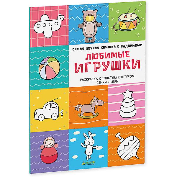 Любимые игрушки, Самая первая книжка с заданиямиТесты и задания<br>Любимые игрушки, Самая первая книжка с заданиями.<br><br>Характеристики:<br><br>- Издательство: Клевер;<br>- Размер: 220х290 мм (большой формат).<br>- Количество страниц: 16.<br><br>С любовью и заботой о вашем малыше, который только берет в руки фломастеры и карандаши, мы придумали эти замечательные раскраски с наклейками. Толстый контур, простые формы, знакомые предметы -  ваш малыш с удовольствием будет рассматривать эти книжки, раскрашивать чудесные картинки, учить веселые стихи и приклеивать наклейки. А еще внизу на каждой странице есть гид для родителей с дополнительными заданиями и играми. Каждая книжка- раскраска из этой серии -  прекрасный инструмент для развития речи, мелкой моторики, фантазии и замечательный повод для общения родителей с малышом. Идеально для ребенка от двух лет!<br><br>Любимые игрушки, Самая первая книжка с заданиями, можно купить в нашем интернет – магазине.<br><br>Ширина мм: 285<br>Глубина мм: 215<br>Высота мм: 5<br>Вес г: 174<br>Возраст от месяцев: 0<br>Возраст до месяцев: 36<br>Пол: Унисекс<br>Возраст: Детский<br>SKU: 5377847