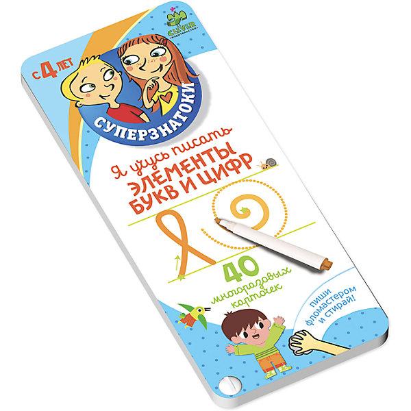 Я учусь писать Элементы букв и цифр, Суперзнатоки для дошкольниковПрописи<br>Я учусь писать Элементы букв и цифр, Суперзнатоки для дошкольников<br><br>Характеристики:<br><br>• игры с графическими элементами<br>• карточки с прописями<br>• рельефные рисунки<br>• издательство: Клевер-Медиа-Групп<br>• ISBN: 978-5-91982-447-3<br>• количество страниц: 40<br>• размер упаковки: 0,4х10х24,1 см<br>• вес: 190 грамм<br><br>Пособие Элементы букв и цифр состоит из карточек с графическими элементами, с прописями и с рельефными рисунками. Ребенок сможет научиться писать различные графические элементы. Символы, обведенные точками очень удобны для малышей. Ребенок будет обводить рисунки, постепенно учась выводить четкие линии, не заходя за границы. Элементы букв и цифр - прекрасный выбор для подготовки к начальной школе.<br><br>Я учусь писать Элементы букв и цифр, Суперзнатоки для дошкольников можно купить в нашем интернет-магазине.<br><br>Ширина мм: 241<br>Глубина мм: 100<br>Высота мм: 4<br>Вес г: 190<br>Возраст от месяцев: 48<br>Возраст до месяцев: 72<br>Пол: Унисекс<br>Возраст: Детский<br>SKU: 5377859