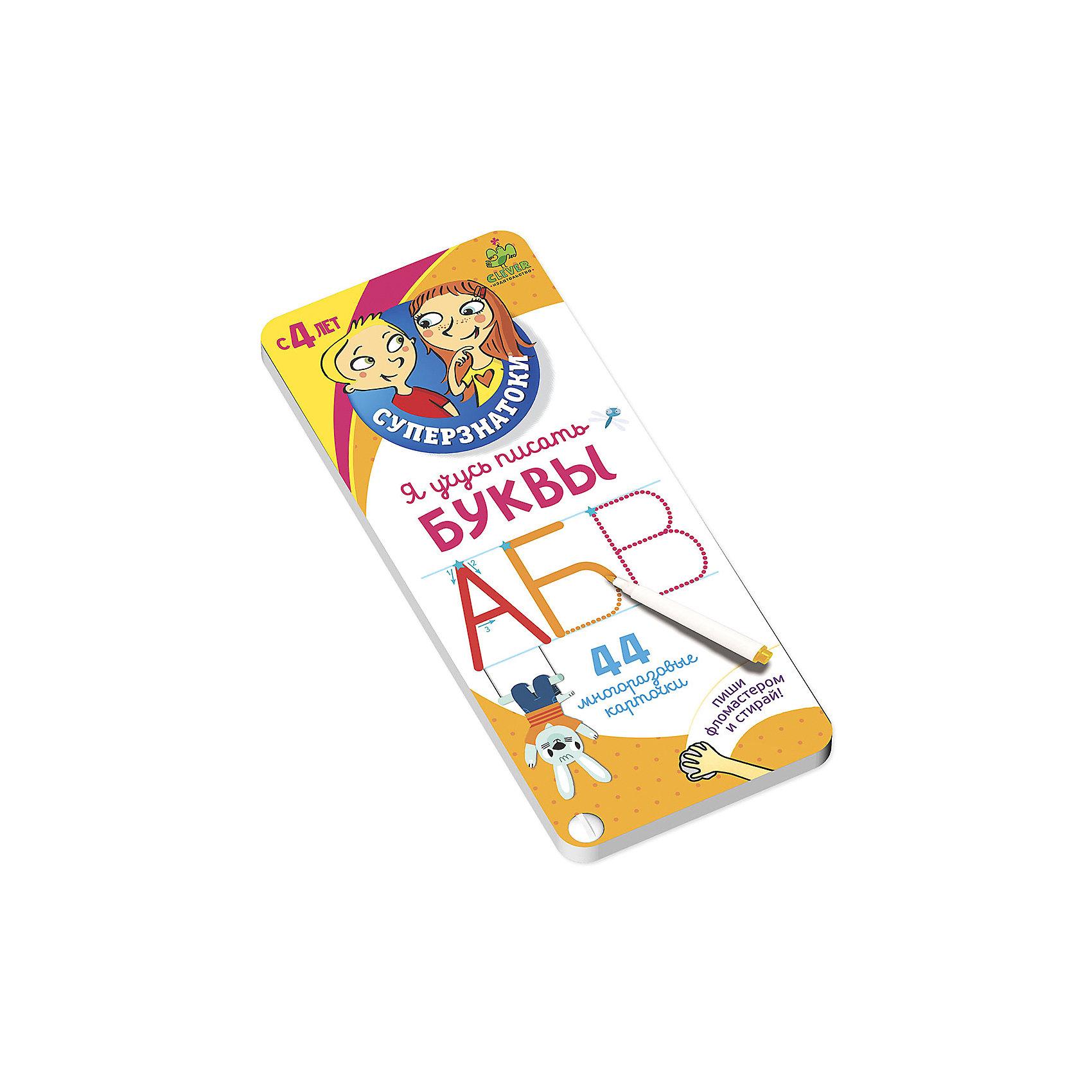 Я учусь писать буквы, Суперзнатоки для дошкольниковОбучающие карточки<br>Я учусь писать Элементы букв и цифр, Суперзнатоки для дошкольников<br><br>Характеристики:<br><br>• научит ребенка писать буквы в игровой форме<br>• написанное можно стереть<br>• объемные буквы из фетра<br>• издательство: Клевер-Медиа-Групп<br>• ISBN: 978-5-91982-450-3<br>• количество страниц: 44<br>• размер упаковки: 0,4х10х24,1 см<br>• вес: 190 грамм<br><br>Книга-блокнот Я учусь писать буквы создана специально для подготовки у школе. Ребёнок в игровой форме научится писать буквы по звездочкам и стрелкам. Интересные задания вызовут интерес у ребёнка и он с радостью будет заниматься. Если допущена ошибка - можно стереть написанное и попробовать выполнить задание правильно.<br><br>Я учусь писать Элементы букв и цифр, Суперзнатоки для дошкольников вы можете купить в нашем интернет-магазине.<br><br>Ширина мм: 241<br>Глубина мм: 100<br>Высота мм: 4<br>Вес г: 190<br>Возраст от месяцев: 48<br>Возраст до месяцев: 72<br>Пол: Унисекс<br>Возраст: Детский<br>SKU: 5377860