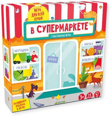 Clever В супермаркете, Время играть!