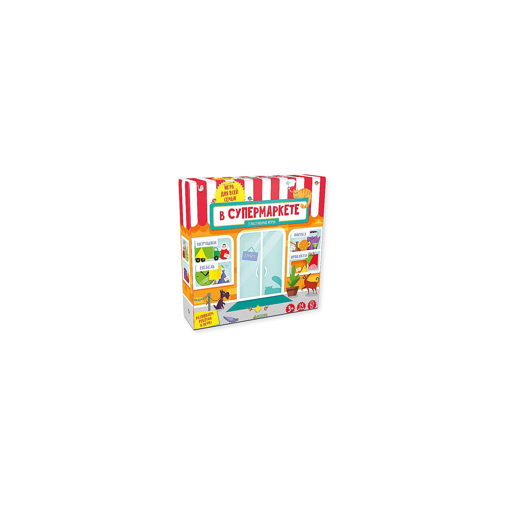В супермаркете, Время играть!Карточные игры<br>В супермаркете, Время играть!<br><br>Характеристики:<br><br>- Автор: Баканова Е.<br>- Масса: 294 г;<br>- Размеры: 220x218x9 мм.<br>- В наборе: коробка,24карточки.<br><br>Каждый поход в супермаркет может стать увлекательным приключением! Вас ждут весёлые викторины, грандиозные акции и распродажи, а также полные тележки самых разных товаров. Скорее начинайте играть! Выбирайте 3 игры разных уровней сложности, а также 24 карточки с заданиями и вопросами, которые вы можете взять с собой на прогулку или в поездку, чтобы занять ребёнка в любом месте.<br><br>В супермаркете, Время играть!, можно купить в нашем интернет – магазине.<br><br>Ширина мм: 200<br>Глубина мм: 200<br>Высота мм: 5<br>Вес г: 950<br>Возраст от месяцев: 84<br>Возраст до месяцев: 132<br>Пол: Унисекс<br>Возраст: Детский<br>SKU: 5377880