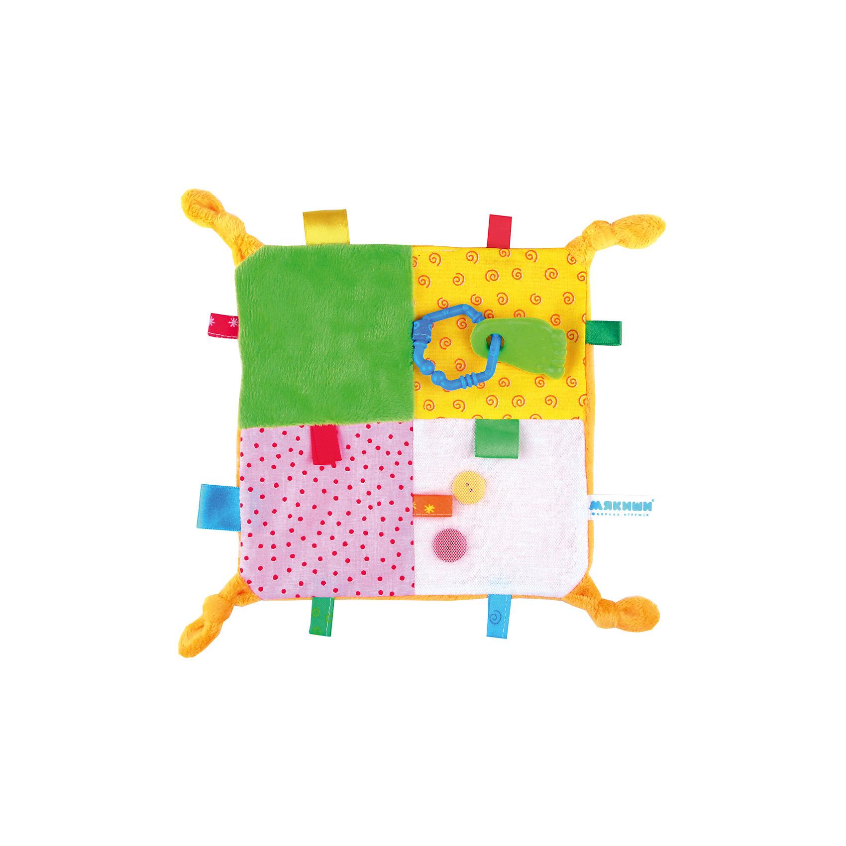 Игрушка-платочек с прорезывателем, МякишиИгрушки-платочки<br>Игрушка-платочек с прорезывателем, Мякиши.<br><br>Характеристики:<br><br>- Размер без петелек: 21х21 см.<br>- Материал: хлопок, холлофайбер, резина, пластмасса, меховые полотна<br>- Изготовлено из гипоаллергенных материалов<br><br>Очаровательная красочная игрушка-платочек от компании Мякиши станет первой игрушкой для вашего малыша. Игра с платочком поможет развить мелкую моторику рук крохи, речевые способности и воображение. На платочке есть петельки, узелки, пуговицы, резиновый прорезыватель, который поможет утешить кроху в период роста зубок. Разнообразные фактуры и сочные краски порадуют ребенка. Платочек изготовлен из хлопка, трикотажного полотна и меховых вставок. Оригинальное изделие не имеет толщины и способно принимать форму тела ребёнка, сохраняя ее на длительное время, поэтому платочек идеален для сна. Яркая и милая игрушка непременно вызовет интерес малыша и увлечет его надолго.<br><br>Игрушку-платочек с прорезывателем, Мякиши можно купить в нашем интернет-магазине.<br><br>Ширина мм: 300<br>Глубина мм: 300<br>Высота мм: 15<br>Вес г: 80<br>Возраст от месяцев: 12<br>Возраст до месяцев: 36<br>Пол: Унисекс<br>Возраст: Детский<br>SKU: 5383787