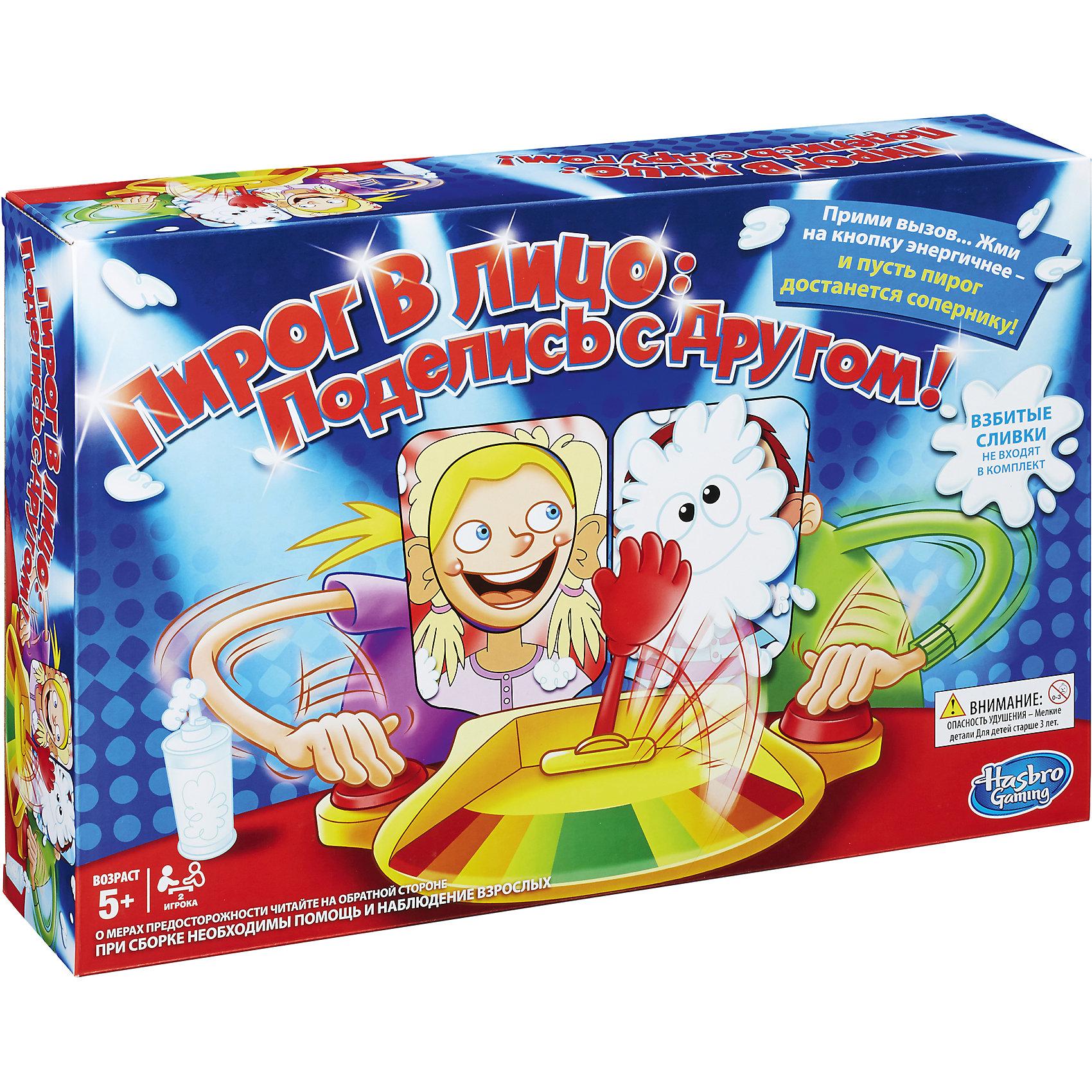 Игра Пирог в лицо (2 участника), HasbroИгры для развлечений<br>Игра Пирог в лицо (2 участника), Hasbro<br><br>Характеристики:<br><br>- в набор входит: игра, губка, инструкция <br>- количество игроков: 2<br>- состав: пластик, картон<br>- размер упаковки: 40 * 8 * 27 см.<br>- вес: 800 гр.<br>- для детей в возрасте: от 5 до 12 лет<br>- Страна производитель: Китай<br><br>Знаменитая настольная игра Пирог в лицо от известного американского бренда товаров для детей Hasbro (Хасбро) приведет ребят в восторг! Небольшая подставка со встроенной легкой катапультой оснащена двумя кнопками, на которые нажимают игроки как можно быстрее, ведь кто больше и быстрее раз нажмет на красную кнопку, тот сможет избежать пирога из катапульты! Цветной индикатор подскажет, кто ближе всего к победе. Две рамки в виде очертаний девочки и мальчика включены в набор, они вставляются с фиксаторами для подбородков в главную подставку. Детали изготовлены из высококачественного пластика и позволяют легко смывать пирог, рамки защищают одежду детей. В качестве пирога рекомендуется использовать взбитые сливки (в набор не входят). <br><br>Легкая, веселая и необычная игра станет отличным развлечением на празднике или в обычный вечер. Примите опасный вызов пирога! Игра развивает моторику рук, реакцию и воображение.<br><br>Игру Пирог в лицо (2 участника), Hasbro можно купить в нашем интернет-магазине.<br><br>Ширина мм: 81<br>Глубина мм: 400<br>Высота мм: 267<br>Вес г: 1067<br>Возраст от месяцев: 60<br>Возраст до месяцев: 120<br>Пол: Унисекс<br>Возраст: Детский<br>SKU: 5385705