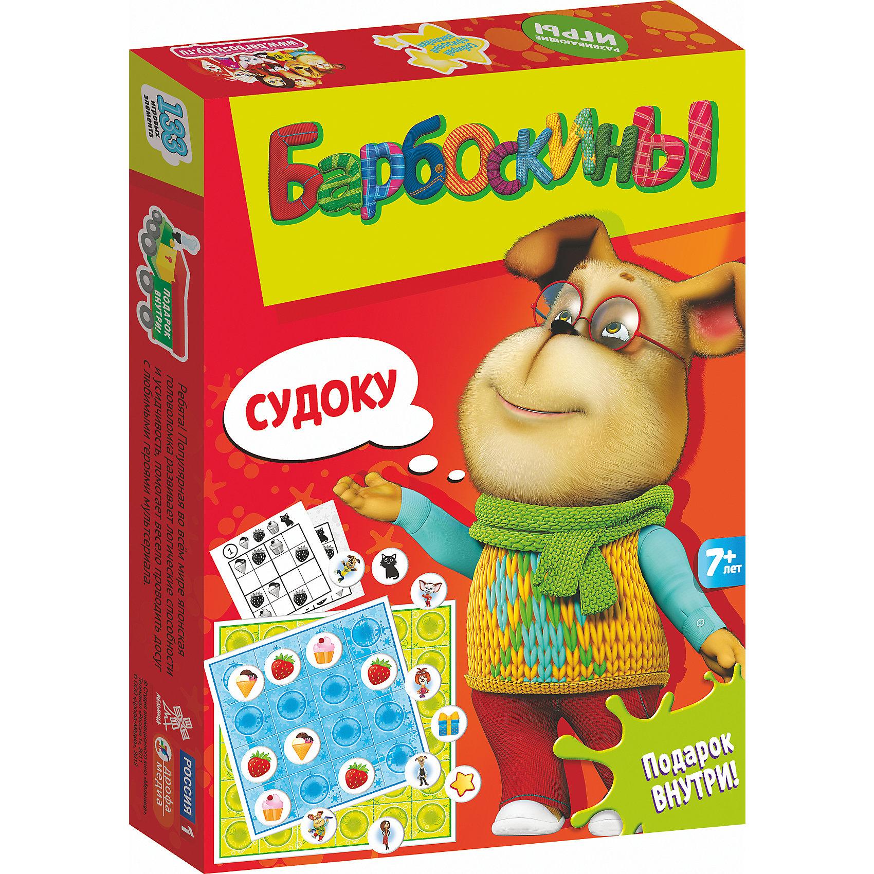 Карточная игра Барбоскины. МПИ. Судоку, Дрофа-МедиаКарточные игры<br>Характеристики карточной игры Барбоскины. МПИ. Судоку:<br><br>- возраст: от 7 лет<br>- герой: Барбоскины<br>- пол: для мальчиков и девочек<br>- комплект: 2 игровых поля, 66 карточек с заданиями, 65 жетонов, 7 наклеек, правила игры.<br>- количество предполагаемых игроков: 1-2.<br>- материал: бумага, картон.<br>- упаковка: картонная коробка.<br>- размер первого игрового поля: 18 * 18 см.<br>- размер второго игрового поля: 14 *14 см.<br>- диаметр фишек: 2 см.<br>- размер упаковки: 28 * 19.5 * 4 см.<br>- вес: 245 гр.<br>- бренд: Дрофа-Медиа<br>- страна обладатель бренда: Россия.<br><br>Настольная игра Барбоскины представляет собой классический судоку на тему полюбившихся детям героев-собак. Всего в комплект входят более полутора сотен игровых элементов, среди которых жетоны, изображающие предметы и фигуры; а также несколько десятков карточек с заданиями. Помимо всего прочего, в наборе имеются 7 наклеек. Также в комплекте присутствуют сразу 2 игровых поля. Их размеры составляет  4 * 4 и 6 * 6 клеток, соответственно. В карточках с заданиями указывается расположение жетонов на полях. Таким образом, игроку предстоит заполнить пустые клетки оставшимися фигурами, согласно правилам.<br><br>Карточную игру Барбоскины. МПИ. Судоку издательства Дрофа-Медиа можно купить в нашем интернет-магазине.<br><br>Ширина мм: 280<br>Глубина мм: 35<br>Высота мм: 200<br>Вес г: 220<br>Возраст от месяцев: 84<br>Возраст до месяцев: 2147483647<br>Пол: Унисекс<br>Возраст: Детский<br>SKU: 5386272