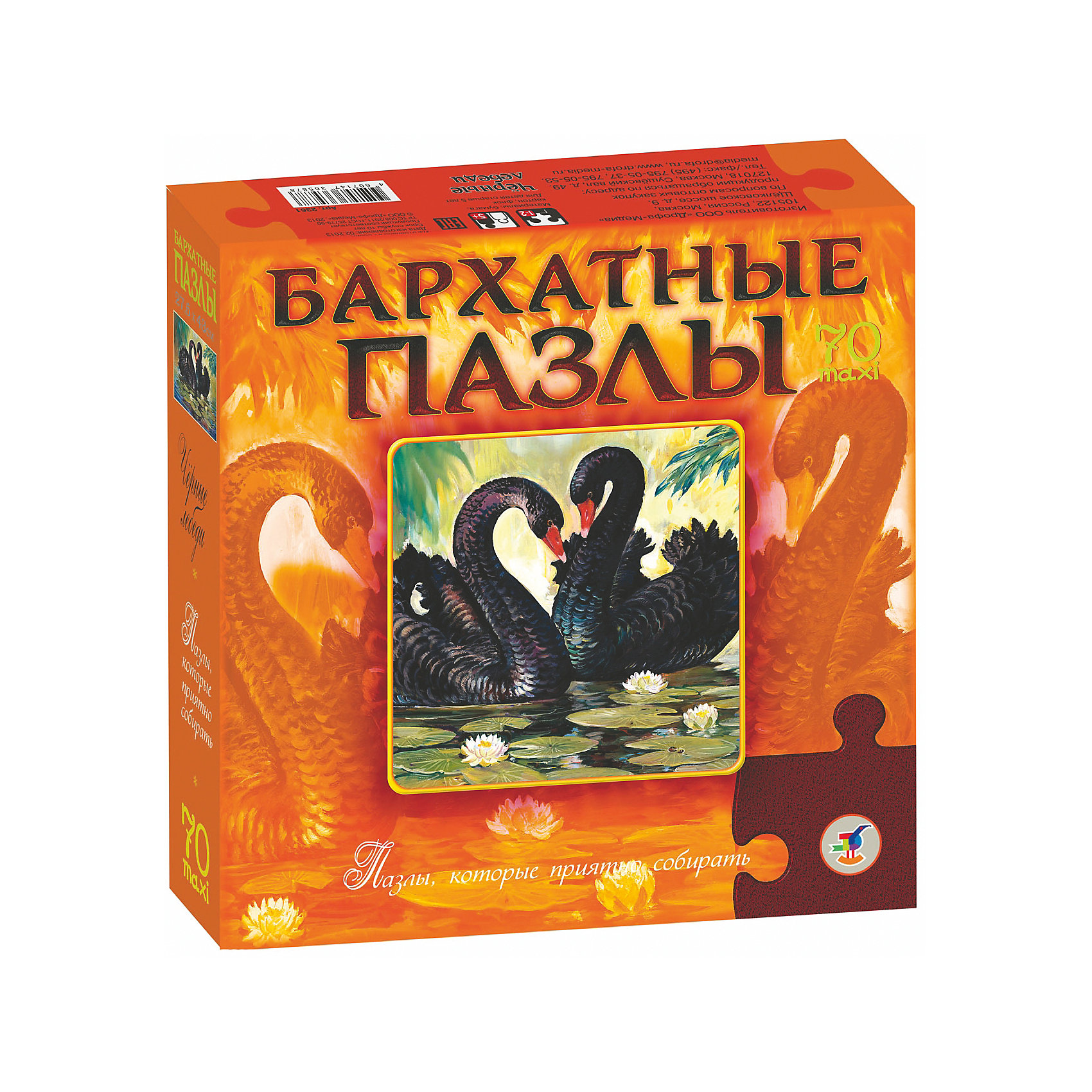 Бархатный пазл Черные лебеди, Дрофа-МедиаПазлы для малышей<br>Характеристики Бархатный пазл Черные лебеди:<br><br>- возраст: от 5 лет<br>- пол: для мальчиков и девочек<br>- цвет: оранжевый, черный.<br>- количество деталей: 70 шт.<br>- материал: бумага, картон, флок.<br>- размер упаковки: 22 * 5 * 22 см.<br>- размер игрушки: 43 * 28 см.<br>- бренд: Дрофа-Медиа<br>- страна обладатель бренда: Россия.<br><br>Бархатные пазлы Черные лебеди очень приятно собирать. Бархатная текстура пазлов манит своей необычностью, и вызывают желание прикоснуться к ним. Ребенок с интересом соберет красивых лебедей, а потом вставит картинку в рамочку и подарит дорогому для него человеку. Пазлы создают объём, поэтому картинка смотрится оригинально.<br><br>Бархатный пазл Черные лебеди издательства Дрофа-Медиа можно купить в нашем интернет-магазине.<br><br>Ширина мм: 220<br>Глубина мм: 50<br>Высота мм: 220<br>Вес г: 270<br>Возраст от месяцев: 60<br>Возраст до месяцев: 2147483647<br>Пол: Унисекс<br>Возраст: Детский<br>Количество деталей: 70<br>SKU: 5386276