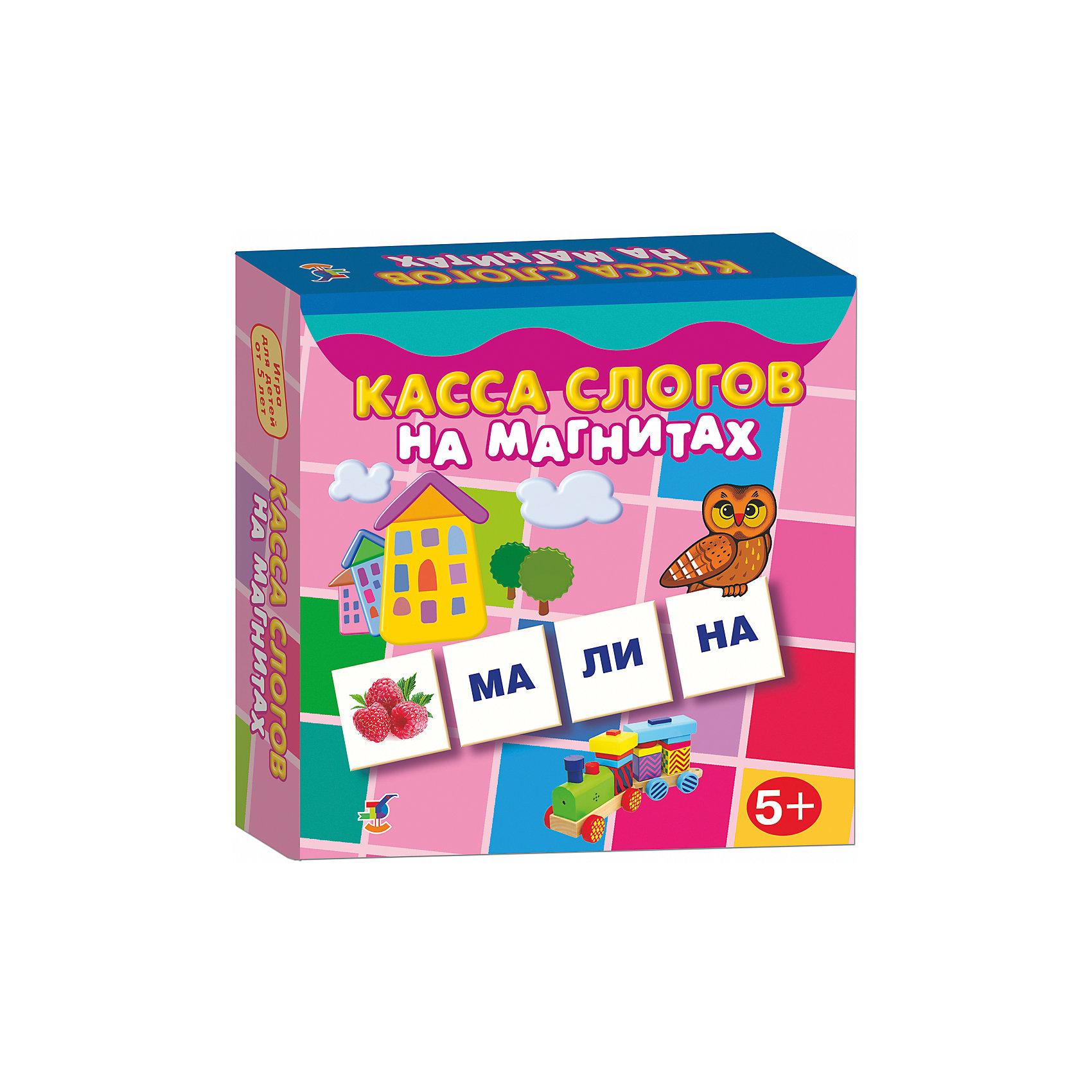 Касса слогов на магнитах, Дрофа-МедиаКарточные игры<br>Характеристики кассы слогов на магнитах:<br><br>- возраст: от 5 лет<br>- пол: для мальчиков и девочек<br>- комплект: 96 карточек, инструкция.<br>- материал: картон, магнит.<br>- размер упаковки: 18 * 18 * 4 см.<br>- упаковка: картонная коробка.<br>- бренд: Дрофа-Медиа<br>- страна обладатель бренда: Россия.<br><br>Яркий набор, представленный в виде карточек, будет отличным подарком для детей. Благодаря этому набору, можно научить ребенка составлять слова из слогов. Набор состоит из карточек, на которых изображены предметы и различные виды слогов. Карточки представляют собой плотный картон, сзади которых прикреплен магнит. Этот набор поможет детям ознакомится с видами слогов, научится читать, улучшит внимательность и сосредоточенность, а также сможет составлять слова из слогов.<br><br>Кассу слогов на магнитах издательства Дрофа-Медиа можно купить в нашем интернет-магазине.<br><br>Ширина мм: 180<br>Глубина мм: 40<br>Высота мм: 180<br>Вес г: 170<br>Возраст от месяцев: 60<br>Возраст до месяцев: 2147483647<br>Пол: Унисекс<br>Возраст: Детский<br>SKU: 5386281