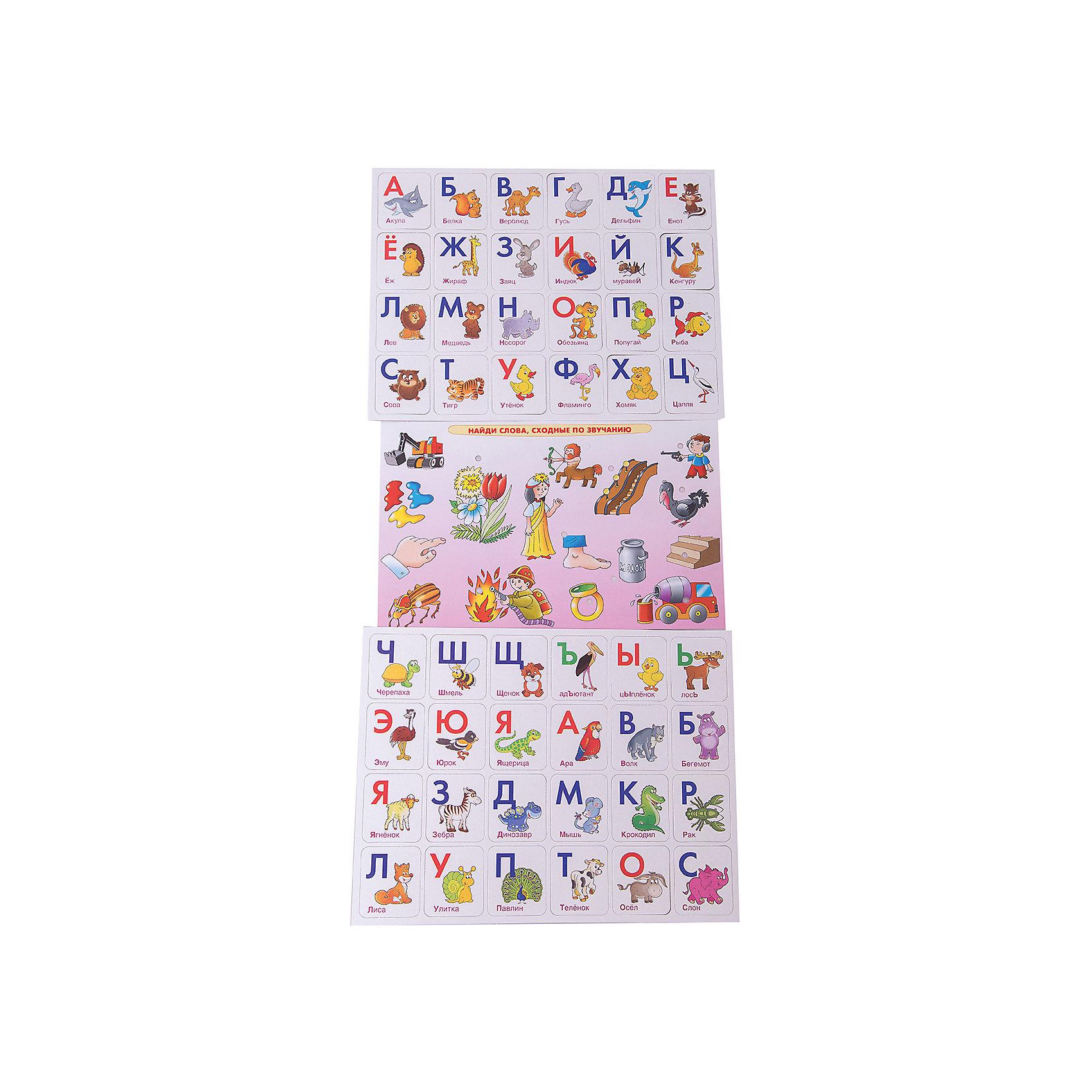Магнитная азбука, Дрофа-МедиаХарактеристики магнитной азбуки:<br><br>- возраст: от 3 лет<br>- пол: для мальчиков и девочек<br>- комплект: 33 карточки.<br>- материал: картон, магнит.<br>- размер упаковки: 30 * 30 * 1 см.<br>- упаковка: пакет с хедером.<br>- бренд: Дрофа-Медиа<br>- страна обладатель бренда: Россия.<br><br>Набор магнитов Азбука из серии Игры на магнитах состоит из 33 карточек и на каждой есть определенная буква русского алфавита. Кроме изображения буквы, на карточке есть рисунок животного, в названии которого присутствует данный звук. Благодаря этому комплекту ребенок может выучить несколько новых слов и звуков, а также подготовиться к школьным урокам русского языка.<br><br>Магнитную азбуку издательства Дрофа-Медиа можно купить в нашем интернет-магазине.<br><br>Ширина мм: 215<br>Глубина мм: 2<br>Высота мм: 290<br>Вес г: 100<br>Возраст от месяцев: 60<br>Возраст до месяцев: 2147483647<br>Пол: Унисекс<br>Возраст: Детский<br>SKU: 5386283