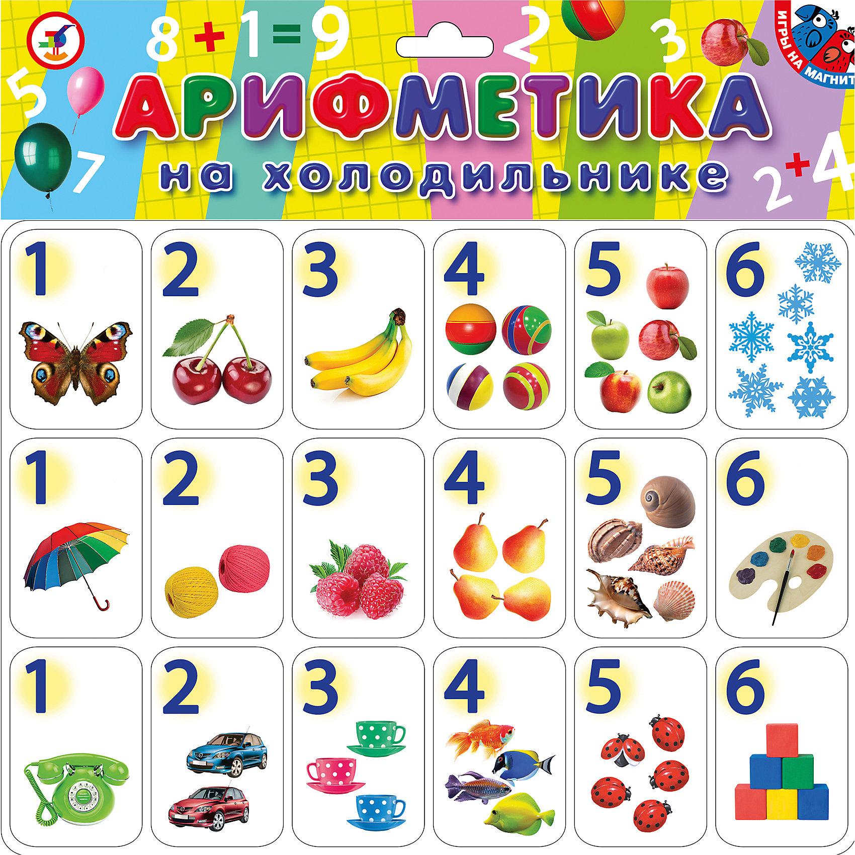 Магнитная арифметика на холодильнике, Дрофа-МедиаКарточные игры<br>Характеристики магнитной арифметики на холодильнике:<br><br>- возраст: от 3 лет<br>- пол: для мальчиков и девочек<br>- комплект: 18 магнитных карточек.<br>- материал: картон, бумага, магниторезина.<br>- размер упаковки: 21.5 * 0.2 * 29 см.<br>- упаковка: пакет с хедером.<br>- бренд: Дрофа-Медиа<br>- страна обладатель бренда: Россия.<br><br>С веселыми магнитами «Арифметика на холодильнике» изучение и запоминание цифр превратилось из скучного и порой сложного процесса в увлекательную игру. В наборе 18 ярких магнитиков с красивыми картинками — рыбками, утятами, грузовиками, домиками, яблочками и игрушками. На каждом магните помимо картинки есть цифра от 1 до 6. Их можно по-разному переставлять, создавая каждый раз новую цифровую комбинацию. Магниты можно крепить не только на холодильник, но и на любую металлическую поверхность.<br><br>Магнитную арифметику на холодильнике издательства Дрофа-Медиа можно купить в нашем интернет-магазине.<br><br>Ширина мм: 215<br>Глубина мм: 2<br>Высота мм: 290<br>Вес г: 100<br>Возраст от месяцев: 36<br>Возраст до месяцев: 2147483647<br>Пол: Унисекс<br>Возраст: Детский<br>SKU: 5386284