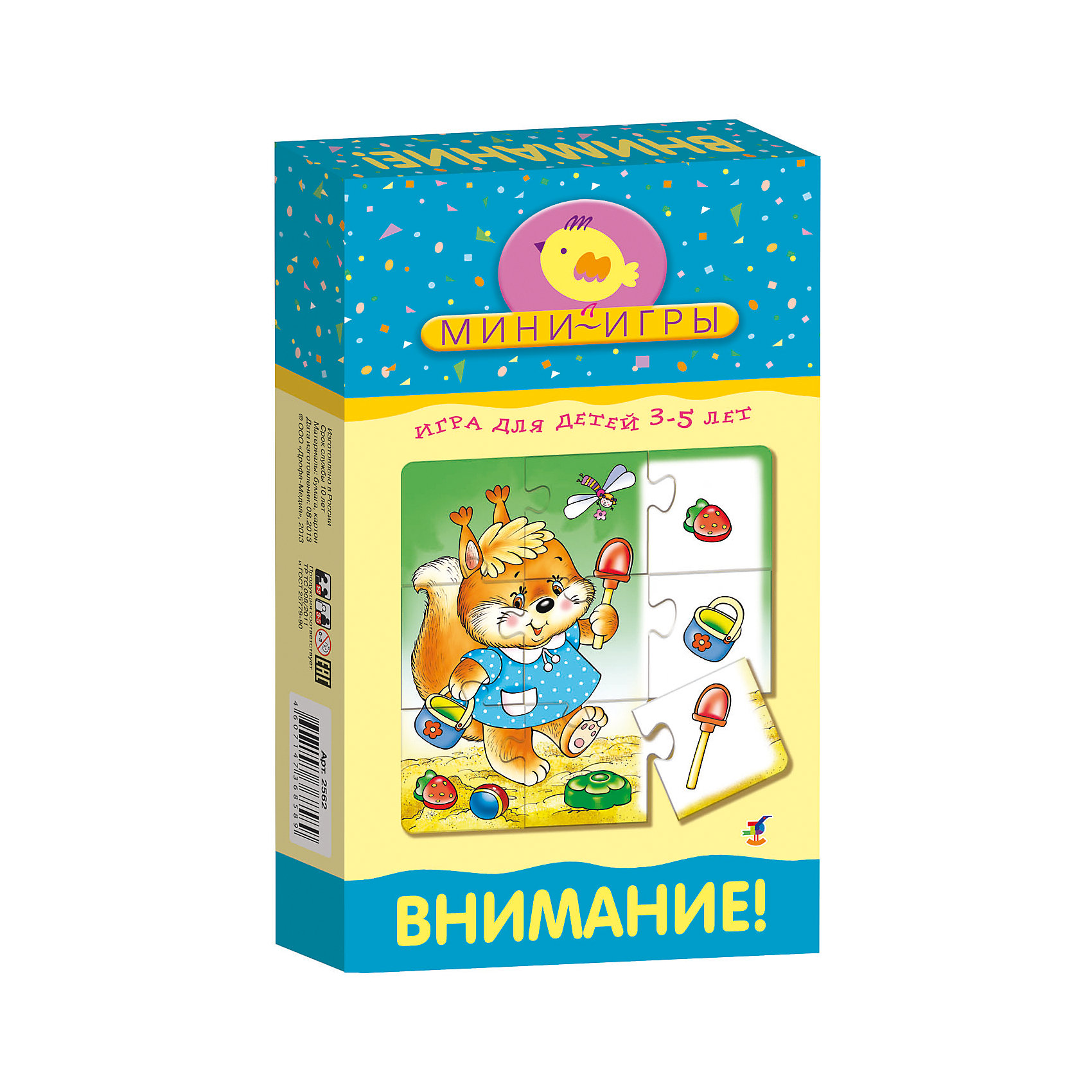 Мини-игра Внимание!, Дрофа-МедиаОкружающий мир<br>Характеристики мини-игры Внимание!:<br><br>- возраст: от 3 до 5 лет<br>- пол: для мальчиков и девочек<br>- комплект: 36 карточек, правила игры.<br>- количество предполагаемых игроков: 1-2.<br>- материал: картон, бумага.<br>- размер упаковки: 12 * 20 * 3.5 см.<br>- упаковка: картонная коробка.<br>- бренд: Дрофа-Медиа<br>- страна обладатель бренда: Россия.<br><br>Суть настольной мини-игры Внимание! заключается в сборке мозаики на скорость. Ведущий раздает участниками игры элементы четырех предлагаемых картинок. В набор входят мозаики с изображением белочки, кошечки, собачки и мышонка. Первый игрок, который быстрее всех собрал мозаику, считается победителем.<br><br>Мини-игру Внимание! издательства Дрофа-Медиа можно купить в нашем интернет-магазине.<br><br>Ширина мм: 120<br>Глубина мм: 35<br>Высота мм: 200<br>Вес г: 140<br>Возраст от месяцев: 36<br>Возраст до месяцев: 2147483647<br>Пол: Унисекс<br>Возраст: Детский<br>SKU: 5386285