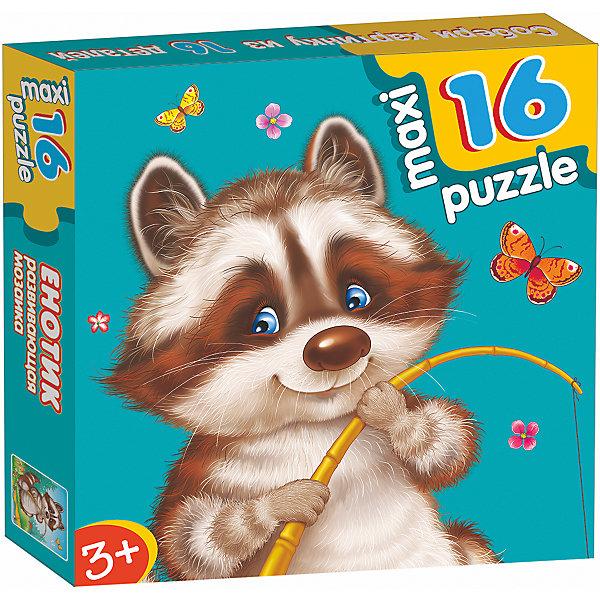 Развивающая мозаика Енотик, Дрофа-МедиаМозаика<br>Характеристики развивающей мозаики Енотик:<br><br>- возраст: от 3 лет<br>- пол: для мальчиков и девочек<br>- количество деталей: 16.<br>- материал: картон.<br>- размер упаковки: 16.5 * 16.5 * 3 см.<br>- размер игрушки: 31 * 33 см.<br>- упаковка: картонная коробка.<br>- бренд: Дрофа-Медиа<br>- страна обладатель бренда: Россия.<br><br>Развивающая мозаика Енотик - макси-пазл для самых маленьких. Чтобы собрать картинку целиком, малышу нужно правильно подбирать элементы пазла. Когда все деталь мозаики соединятся между собой, получится красивое изображение енотика. Макси-пазлы направлены на развитие внимательности, усидчивости и памяти у малышей. Ребенок научится самостоятельно складывать изображение из нескольких деталей, подбирая недостающий фрагмент изображения.<br><br>Развивающую мозаику Енотик издательства Дрофа-Медиа можно купить в нашем интернет-магазине.<br>Ширина мм: 165; Глубина мм: 30; Высота мм: 165; Вес г: 170; Возраст от месяцев: 36; Возраст до месяцев: 2147483647; Пол: Унисекс; Возраст: Детский; SKU: 5386295;