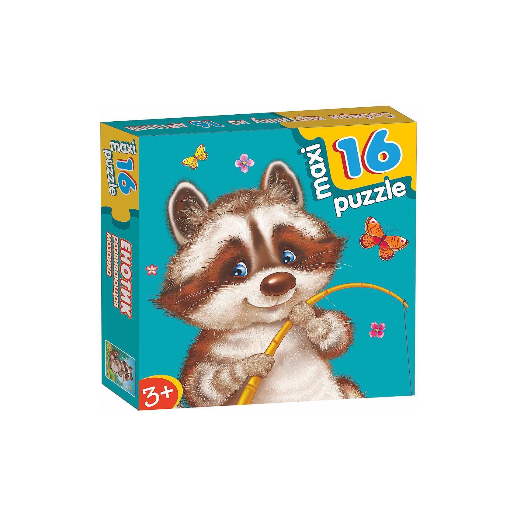 Развивающая мозаика Енотик, Дрофа-МедиаХарактеристики развивающей мозаики Енотик:<br><br>- возраст: от 3 лет<br>- пол: для мальчиков и девочек<br>- количество деталей: 16.<br>- материал: картон.<br>- размер упаковки: 16.5 * 16.5 * 3 см.<br>- размер игрушки: 31 * 33 см.<br>- упаковка: картонная коробка.<br>- бренд: Дрофа-Медиа<br>- страна обладатель бренда: Россия.<br><br>Развивающая мозаика Енотик - макси-пазл для самых маленьких. Чтобы собрать картинку целиком, малышу нужно правильно подбирать элементы пазла. Когда все деталь мозаики соединятся между собой, получится красивое изображение енотика. Макси-пазлы направлены на развитие внимательности, усидчивости и памяти у малышей. Ребенок научится самостоятельно складывать изображение из нескольких деталей, подбирая недостающий фрагмент изображения.<br><br>Развивающую мозаику Енотик издательства Дрофа-Медиа можно купить в нашем интернет-магазине.<br><br>Ширина мм: 165<br>Глубина мм: 30<br>Высота мм: 165<br>Вес г: 170<br>Возраст от месяцев: 36<br>Возраст до месяцев: 2147483647<br>Пол: Унисекс<br>Возраст: Детский<br>SKU: 5386295
