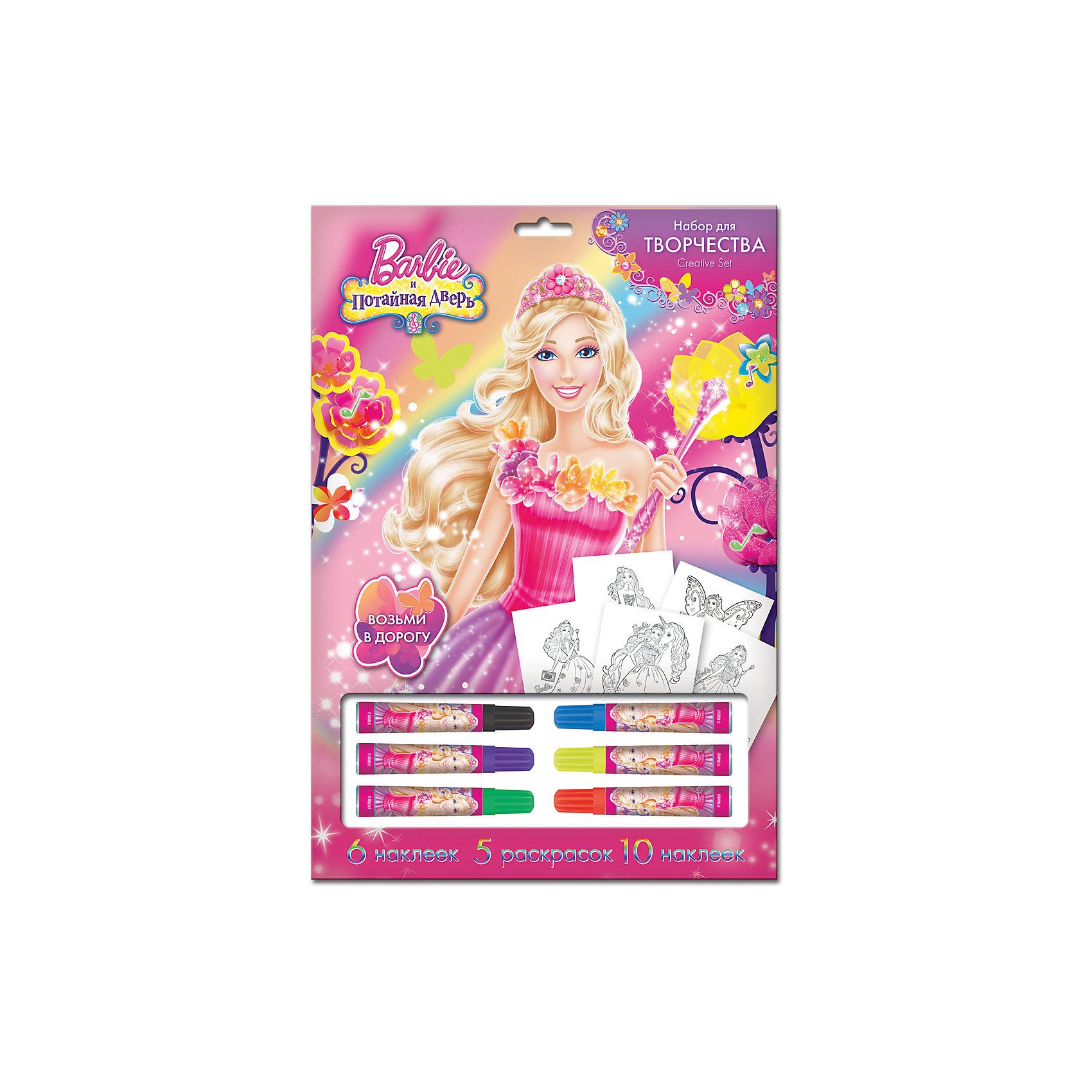 Набор для рисования BarbieНабор для рисования с фломастерами Mattel Barbie 6 фломастеров, 5 раскрасок, 10 наклеек  в картонном блистере А4<br><br>Ширина мм: 230<br>Глубина мм: 330<br>Высота мм: 240<br>Вес г: 120<br>Возраст от месяцев: 48<br>Возраст до месяцев: 144<br>Пол: Женский<br>Возраст: Детский<br>SKU: 5390302