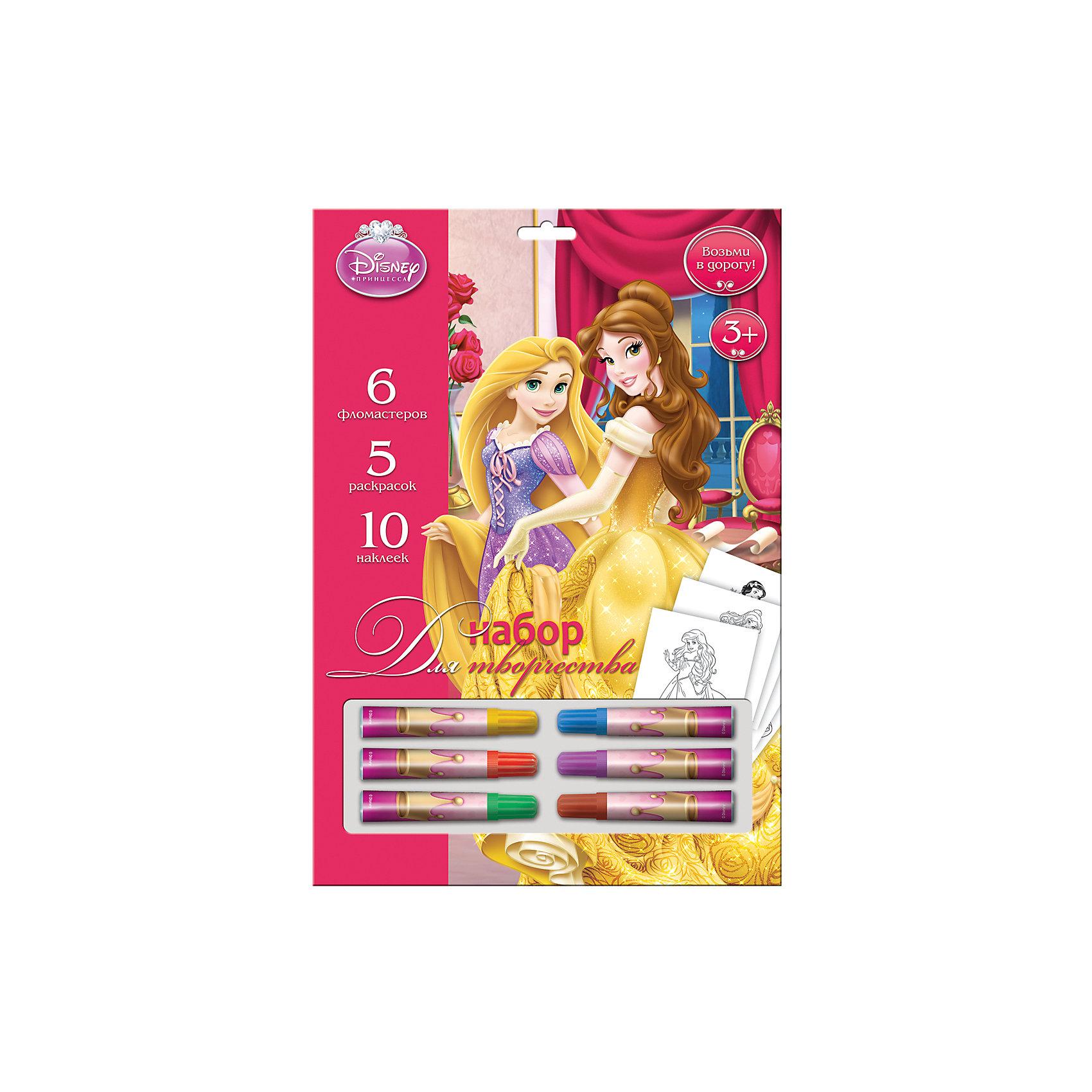 Набор для рисования Принцессы ДиснейПринцессы Дисней<br>Набор для рисования Принцессы Дисней, Limpopo (Лимпопо)<br><br>Характеристики:<br><br>• раскраски с персонажами мультфильмов Дисней<br>• яркие цвета<br>• в комплекте: 5 раскрасок, фломастеры (6 шт.), 10 наклеек<br>• размер упаковки: 25х2х33 см<br>• вес: 170 грамм<br><br>Набор для рисования Принцессы Дисней порадует юную художницу. В него входят фломастеры, несколько раскрасок с изображением любимых героев мультфильмов и наклейки. Девочка сможет оживить картинку яркими цветами и дополнить ее наклейками. С таким набором проявить фантазию очень просто!<br><br>Набор для рисования Принцессы Дисней, Limpopo (Лимпопо) вы можете купить в нашем интернет-магазине.<br><br>Ширина мм: 330<br>Глубина мм: 20<br>Высота мм: 250<br>Вес г: 170<br>Возраст от месяцев: 48<br>Возраст до месяцев: 144<br>Пол: Женский<br>Возраст: Детский<br>SKU: 5390303