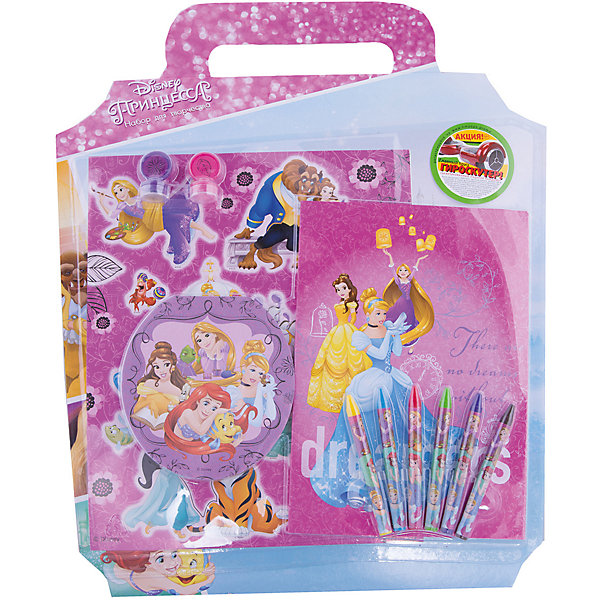 Набор для творчества Принцессы Дисней 15 предметовНаборы для раскрашивания<br>Набор для творчества Принцессы Дисней 15 предметов, Limpopo (Лимпопо)<br><br>Характеристики:<br><br>• всё необходимое для увлекательного творчества<br>• удобная упаковка с ручками<br>• в комплекте: 2 штампа, блокнот, наклейки, 6 мелков, скретч блокнот<br>• размер упаковки: 34х1,5х39 см<br>• вес: 354 грамма<br><br>В набор Принцессы Дисней входят 2 штампа, мелки, наклейки и блокноты. Ребёнок сможет создать различные картинки, дополненные печатями и наклейками. Изображение известных героинь Диснеевских мультфильмов вдохновит на создание новых шедевров. Набор имеет удобную упаковку с двумя ручками. Со сказочными принцессами заниматься творчеством ещё интереснее!<br><br>Набор для творчества Принцессы Дисней 15 предметов, Limpopo (Лимпопо) можно купить в нашем интернет-магазине.<br><br>Ширина мм: 390<br>Глубина мм: 15<br>Высота мм: 340<br>Вес г: 354<br>Возраст от месяцев: 48<br>Возраст до месяцев: 144<br>Пол: Женский<br>Возраст: Детский<br>SKU: 5390306
