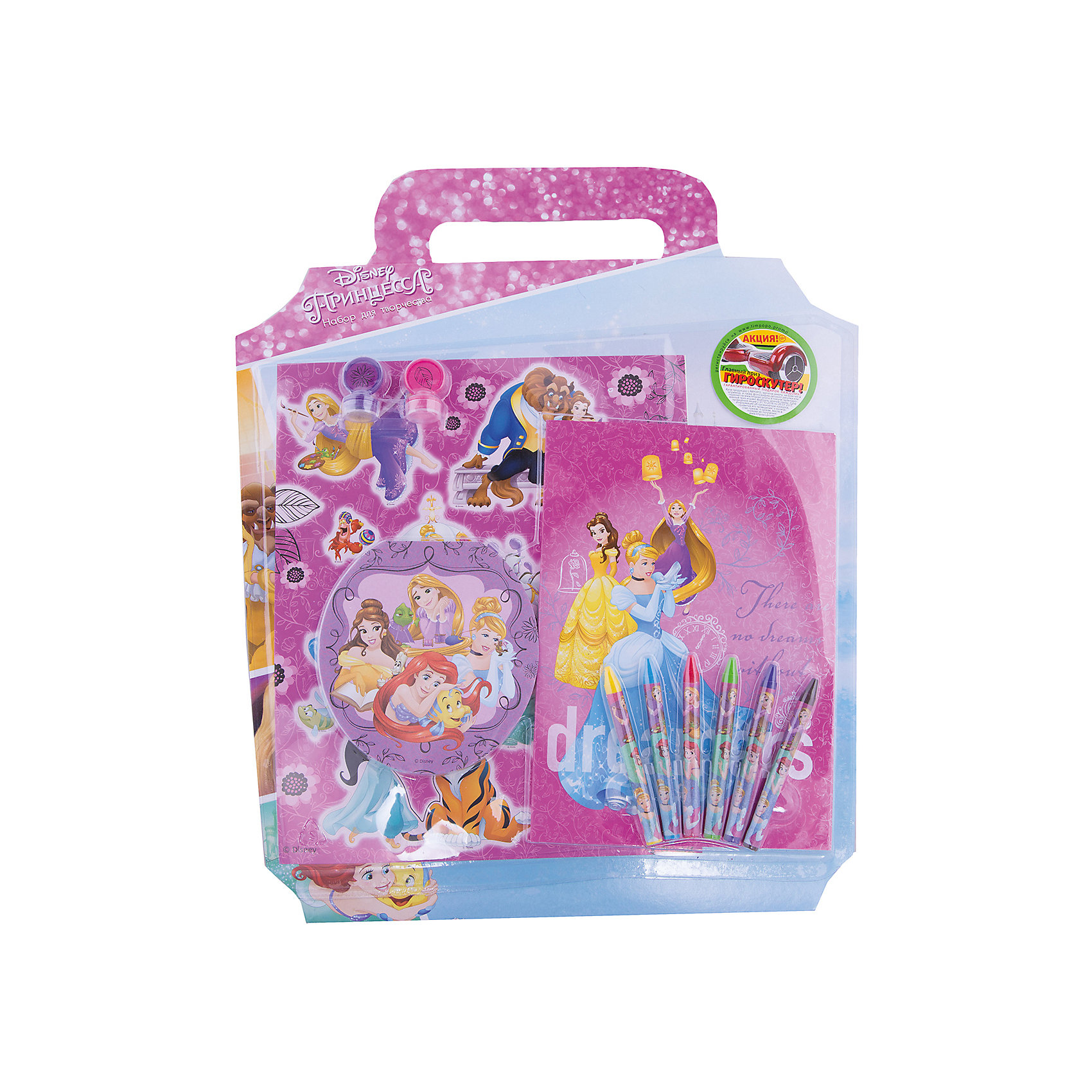 Набор для творчества Принцессы Дисней 15 предметовРисование<br>Набор для творчества Принцессы Дисней 15 предметов, Limpopo (Лимпопо)<br><br>Характеристики:<br><br>• всё необходимое для увлекательного творчества<br>• удобная упаковка с ручками<br>• в комплекте: 2 штампа, блокнот, наклейки, 6 мелков, скретч блокнот<br>• размер упаковки: 34х1,5х39 см<br>• вес: 354 грамма<br><br>В набор Принцессы Дисней входят 2 штампа, мелки, наклейки и блокноты. Ребёнок сможет создать различные картинки, дополненные печатями и наклейками. Изображение известных героинь Диснеевских мультфильмов вдохновит на создание новых шедевров. Набор имеет удобную упаковку с двумя ручками. Со сказочными принцессами заниматься творчеством ещё интереснее!<br><br>Набор для творчества Принцессы Дисней 15 предметов, Limpopo (Лимпопо) можно купить в нашем интернет-магазине.<br><br>Ширина мм: 390<br>Глубина мм: 15<br>Высота мм: 340<br>Вес г: 354<br>Возраст от месяцев: 48<br>Возраст до месяцев: 144<br>Пол: Женский<br>Возраст: Детский<br>SKU: 5390306