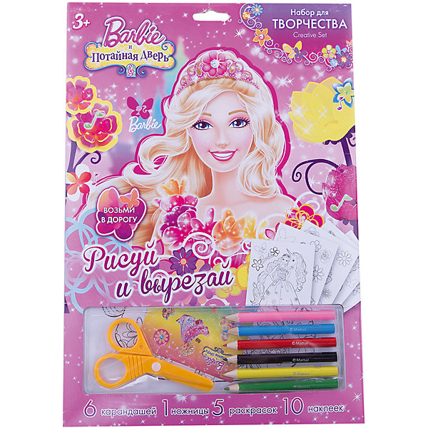 Набор для путешествий Рисуй и вырезай, BarbieНаборы для раскрашивания<br>Набор для путешествий Рисуй и вырезай, Barbie, Limpopo (Лимпопо)<br><br>Характеристики:<br><br>• ребенок сможет раскрасить фигуры, вырезать их и приклеить<br>• компактную упаковку удобно брать в дорогу<br>• в комплекте: карандаши (6 шт.), 5 раскрасок, 10 наклеек, ножницы<br>• размер упаковки: 15х33х23 см<br>• вес: 131 грамм<br><br>Долгая дорога или путешествие - не повод отвлекаться от творчества. Набор Рисуй и вырезай отличается компактностью, что позволяет взять его с собой в любой ситуации. В комплект входят карандаши, наклейки, ножницы и раскраски. Девочка сможет раскрасить фигурку Барби, вырезать её, а затем приклеить на бумагу. Красочная упаковка с обворожительной Барби понравится вашей маленькой принцессе!<br><br>Набор для путешествий Рисуй и вырезай, Barbie, Limpopo (Лимпопо) вы можете купить в нашем интернет-магазине.<br><br>Ширина мм: 230<br>Глубина мм: 330<br>Высота мм: 150<br>Вес г: 131<br>Возраст от месяцев: 48<br>Возраст до месяцев: 144<br>Пол: Женский<br>Возраст: Детский<br>SKU: 5390307