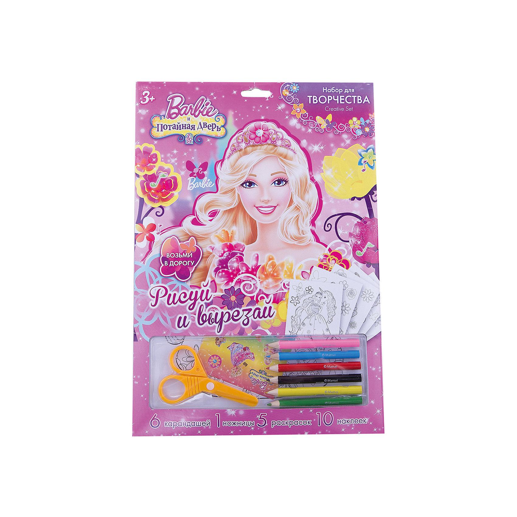 Набор для путешествий Рисуй и вырезай, BarbieНабор для путешествий Рисуй и вырезай, Barbie, Limpopo (Лимпопо)<br><br>Характеристики:<br><br>• ребенок сможет раскрасить фигуры, вырезать их и приклеить<br>• компактную упаковку удобно брать в дорогу<br>• в комплекте: карандаши (6 шт.), 5 раскрасок, 10 наклеек, ножницы<br>• размер упаковки: 15х33х23 см<br>• вес: 131 грамм<br><br>Долгая дорога или путешествие - не повод отвлекаться от творчества. Набор Рисуй и вырезай отличается компактностью, что позволяет взять его с собой в любой ситуации. В комплект входят карандаши, наклейки, ножницы и раскраски. Девочка сможет раскрасить фигурку Барби, вырезать её, а затем приклеить на бумагу. Красочная упаковка с обворожительной Барби понравится вашей маленькой принцессе!<br><br>Набор для путешествий Рисуй и вырезай, Barbie, Limpopo (Лимпопо) вы можете купить в нашем интернет-магазине.<br><br>Ширина мм: 230<br>Глубина мм: 330<br>Высота мм: 150<br>Вес г: 131<br>Возраст от месяцев: 48<br>Возраст до месяцев: 144<br>Пол: Женский<br>Возраст: Детский<br>SKU: 5390307