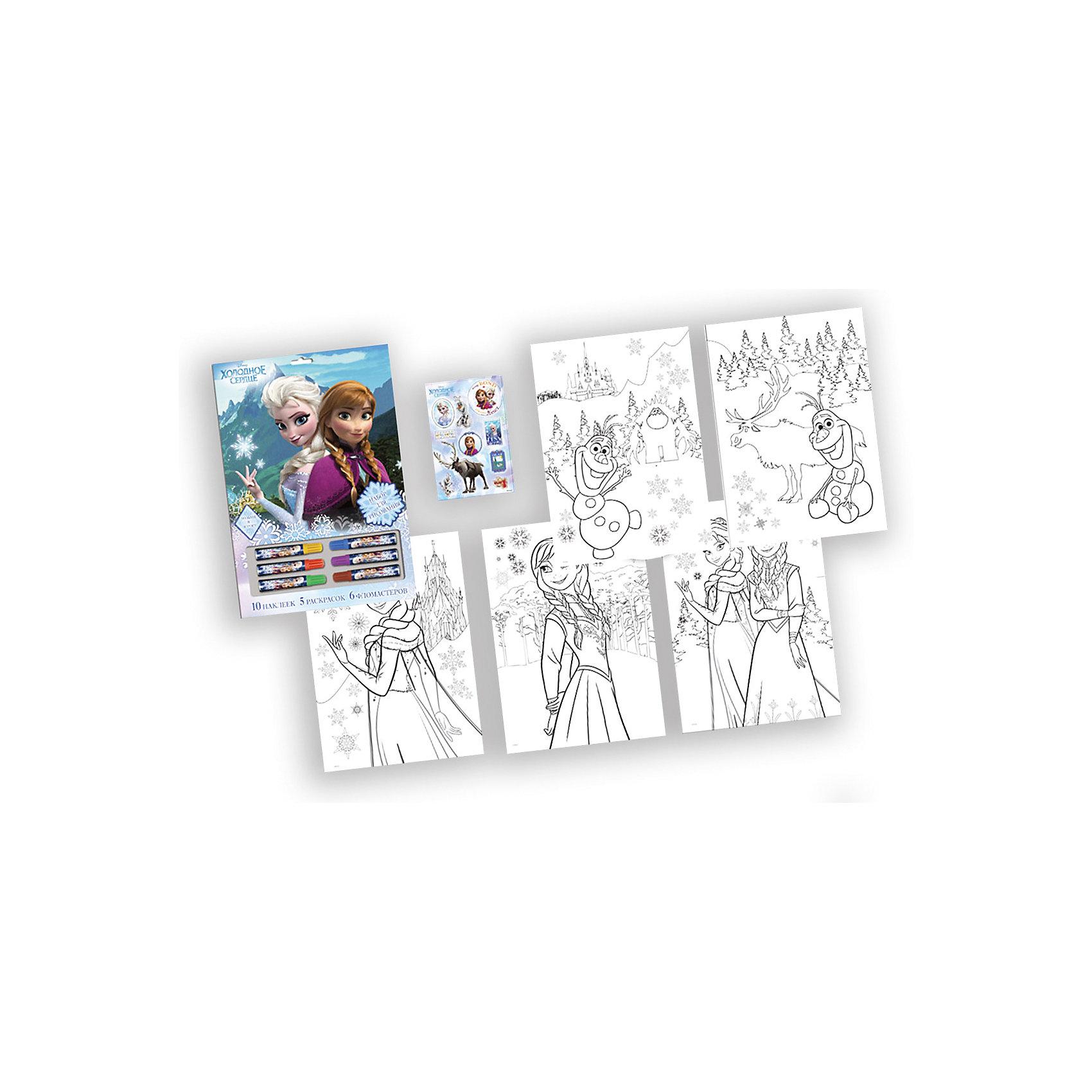 Набор для рисования Холодное сердцеХолодное Сердце<br>Набор для рисования Холодное сердце, Limpopo (Лимпопо)<br><br>Характеристики:<br><br>• раскраски с персонажами мультфильма<br>• яркие цвета<br>• в комплекте: 5 раскрасок, фломастеры (6 шт.), 10 наклеек<br>• размер упаковки: 25х33х23 см<br>• вес: 130 грамм<br><br>Набор для рисования Холодное сердце порадует юную художницу. В него входят фломастеры, несколько раскрасок с изображением любимых героев мультфильма и наклейки. Ребенок сможет ярко раскрасить картинку, а затем украсить ее наклейками. Холодное сердце - прекрасный подарок для маленьких художников!<br><br>Набор для рисования Холодное сердце, Limpopo (Лимпопо)вы можете купить в нашем интернет-магазине.<br><br>Ширина мм: 230<br>Глубина мм: 330<br>Высота мм: 250<br>Вес г: 130<br>Возраст от месяцев: 48<br>Возраст до месяцев: 144<br>Пол: Женский<br>Возраст: Детский<br>SKU: 5390308