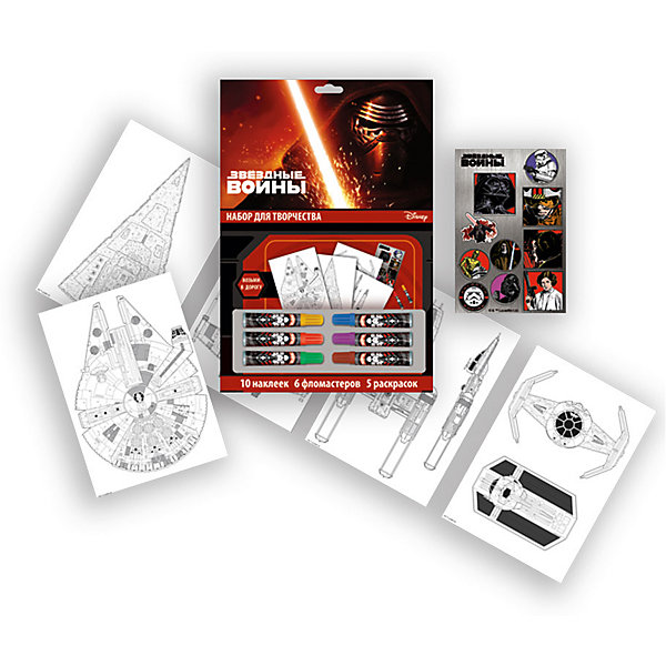 Набор для рисования Star WarsЗвездные войны Товары для фанатов<br>Набор для рисования Star Wars, Limpopo (Лимпопо)<br><br>Характеристики:<br><br>• раскраски с персонажами Звездных Войн<br>• яркие цвета<br>• в комплекте: 5 раскрасок, фломастеры (6 шт.), 10 наклеек<br>• размер упаковки: 37х33х23 см<br>• вес: 130 грамм<br><br>Набор для рисования Star Wars порадует юного художника. В него входят фломастеры, несколько раскрасок с изображением любимых героев легендарной саги и наклейки. Ребенок сможет ярко раскрасить картинку, а затем украсить ее наклейками. Star Wars - прекрасный подарок для маленьких художников!<br><br>Набор для рисования Star Wars, Limpopo (Лимпопо) вы можете купить в нашем интернет-магазине.<br>Ширина мм: 230; Глубина мм: 330; Высота мм: 370; Вес г: 130; Возраст от месяцев: 48; Возраст до месяцев: 144; Пол: Мужской; Возраст: Детский; SKU: 5390309;