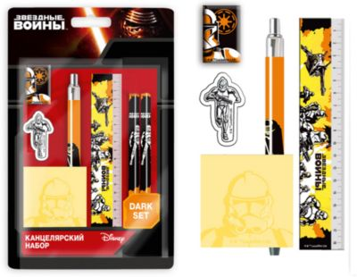 Limpopo Канцелярский набор Star Wars 5 предметов фото-1