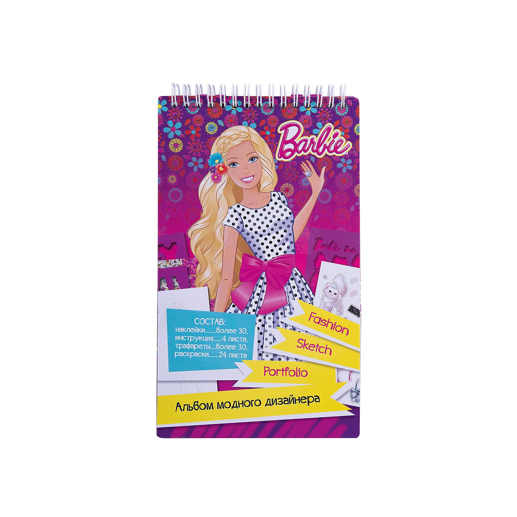 Альбом для творчества А5, BarbieBarbie<br>Альбом для творчества А5, Barbie, Limpopo (Лимпопо)<br><br>Характеристики:<br><br>• девочка сможет создать красивые образы для Барби<br>• множество вариантов для творчества<br>• привлекательный дизайн<br>• количество листов: 20<br>• в комплекте: трафареты, наклейки, инструкция, образцы<br>• размер упаковки: 13,5х1,5х25 см<br>• вес: 250 грамм<br><br>Альбом Barbie - настоящая находка для маленьких модниц. В набор входят трафареты, наклейки и инструкция. С их помощью девочка сможет придумать самые стильные образы для Барби, используя свой дизайнерский вкус. В комплекте большое количество разных наклеек. Для каждой Барби найдётся образ, подходящий к любой ситуации! С таким восхитительным набором девочка весело проведёт время!<br><br>Альбом для творчества А5, Barbie, Limpopo (Лимпопо) вы можете купить в нашем интернет-магазине.<br><br>Ширина мм: 250<br>Глубина мм: 15<br>Высота мм: 135<br>Вес г: 250<br>Возраст от месяцев: 48<br>Возраст до месяцев: 144<br>Пол: Женский<br>Возраст: Детский<br>SKU: 5390313