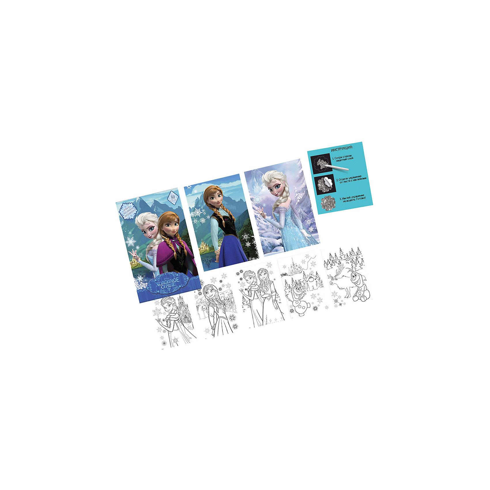 Набор модного дизайнера Холодное сердцеНабор модного дизайнера Холодное сердце<br><br>Характеристики:<br><br>- Набор для творчества;<br>- Цвет: голубой.<br><br>Набор модного дизайнера «Холодное сердце» с волшебными скретч-наклейками и пластиковым стеком и  картонным дисплеем. В наборе есть все необходимые аксессуары для увлекательного творчества: волшебные скретч-наклейки и пластиковый стек. Чтобы создать красивые картинки нужно всего лишь проявить фантазию и аккуратность! Ребенок с удовольствием будет заниматься с этим набором, а заодно развивать усидчивость, эстетический вкус и координацию движений. Такой набор, безусловно, понравится вашей девочке!<br><br>Набор модного дизайнера Холодное сердце, можно купить в нашем интернет - магазине.<br><br>Ширина мм: 275<br>Глубина мм: 5<br>Высота мм: 140<br>Вес г: 100<br>Возраст от месяцев: 48<br>Возраст до месяцев: 144<br>Пол: Женский<br>Возраст: Детский<br>SKU: 5390316